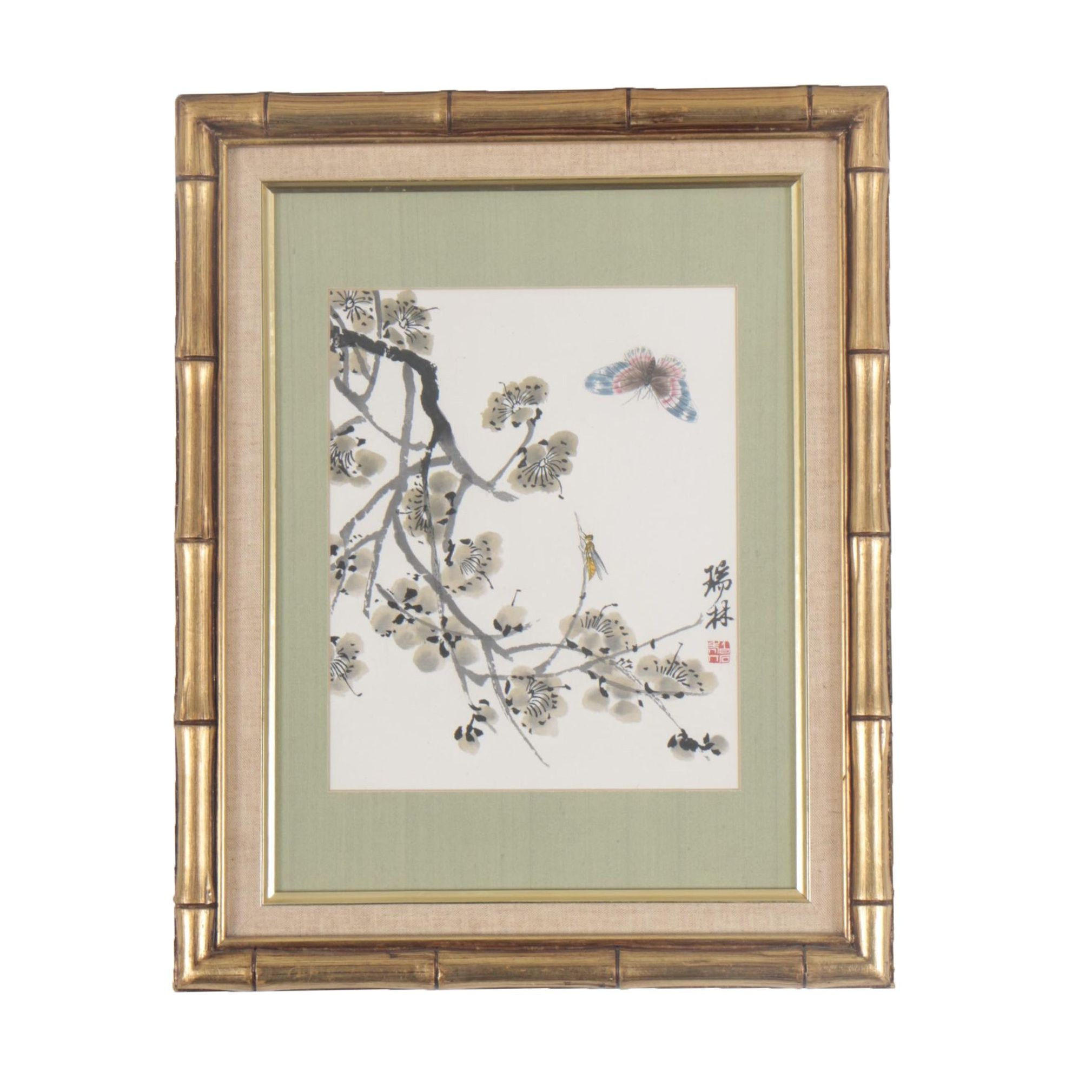Chinese Watercolor of Flowering Branch