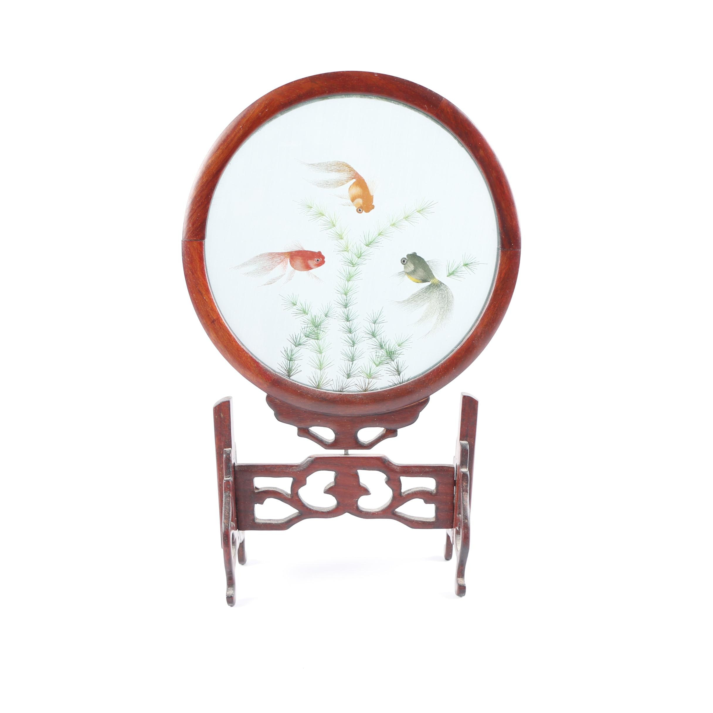 Vintage Chinese Goldfish Embroidered Table Screen