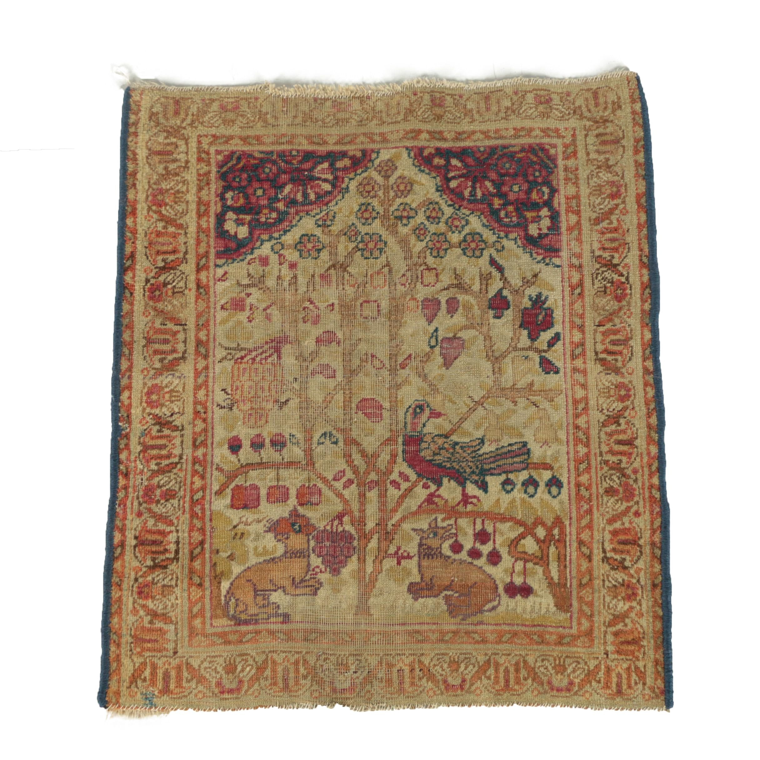 Antique Hand-Knotted Persian Pictorial Prayer Rug