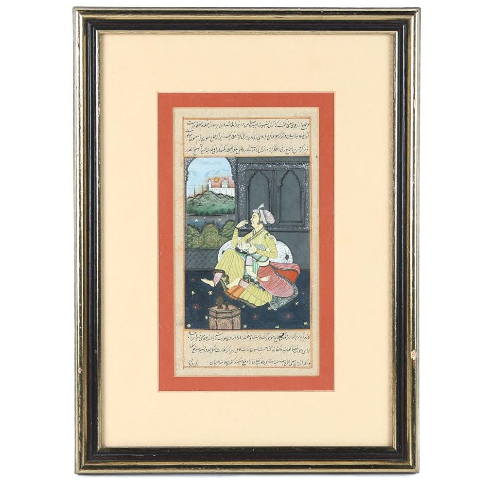 Indian Gouache Miniature Manuscript on Paper