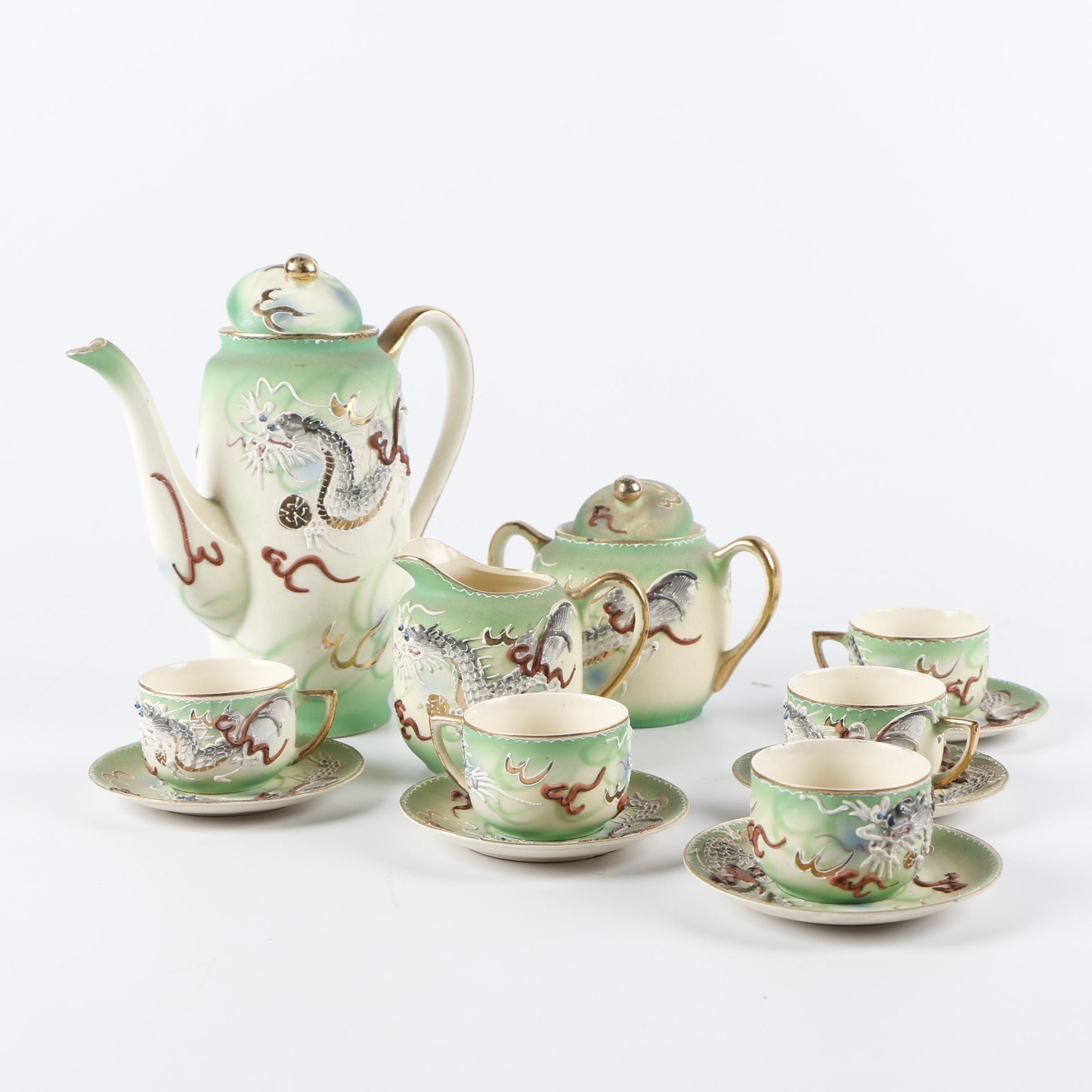 Vintage Japanese Moriage Dragonware Porcelain Coffee Set