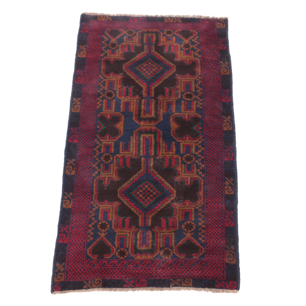 Hand-Knotted Afghan Tribal Area Rug