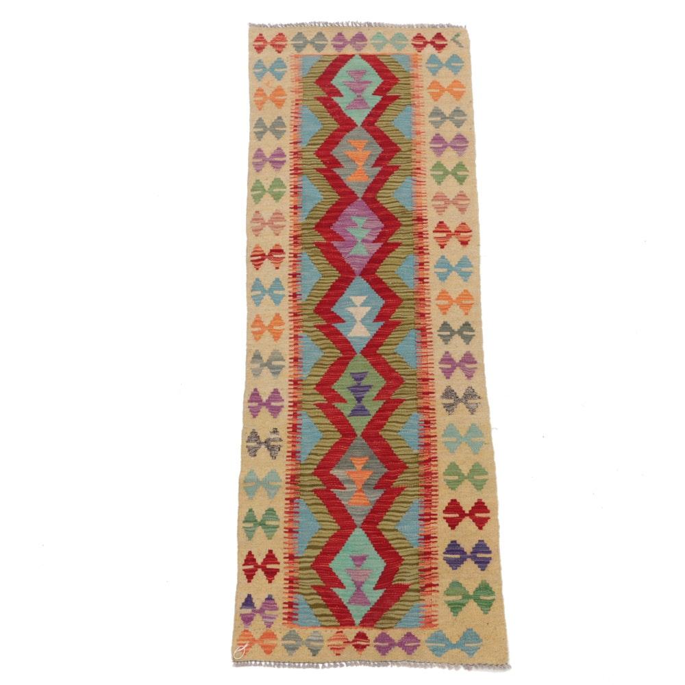Handwoven Persian Heriz Accent Rug