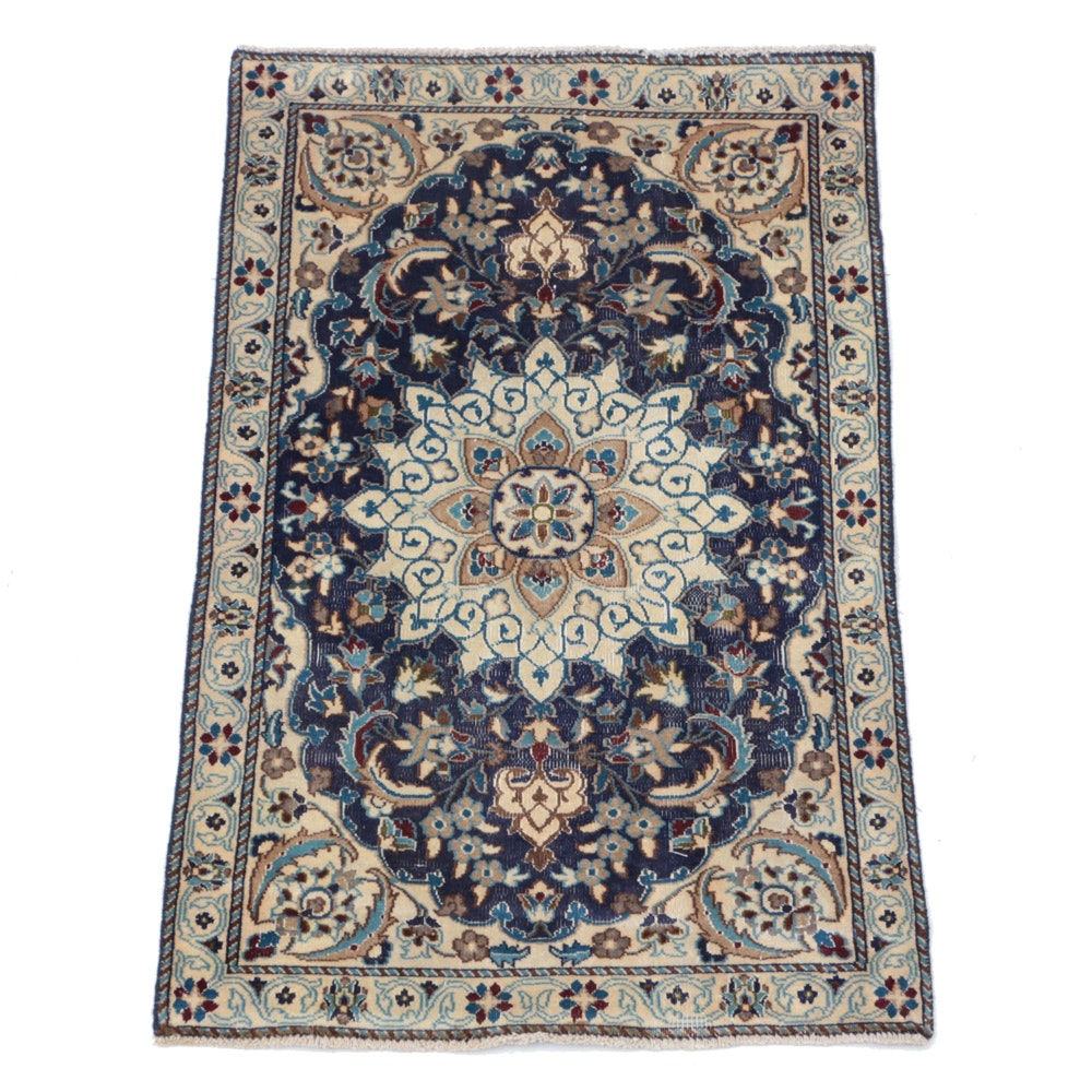 Vintage Hand-Knotted Persian Nain Silk and Wool Accent Rug
