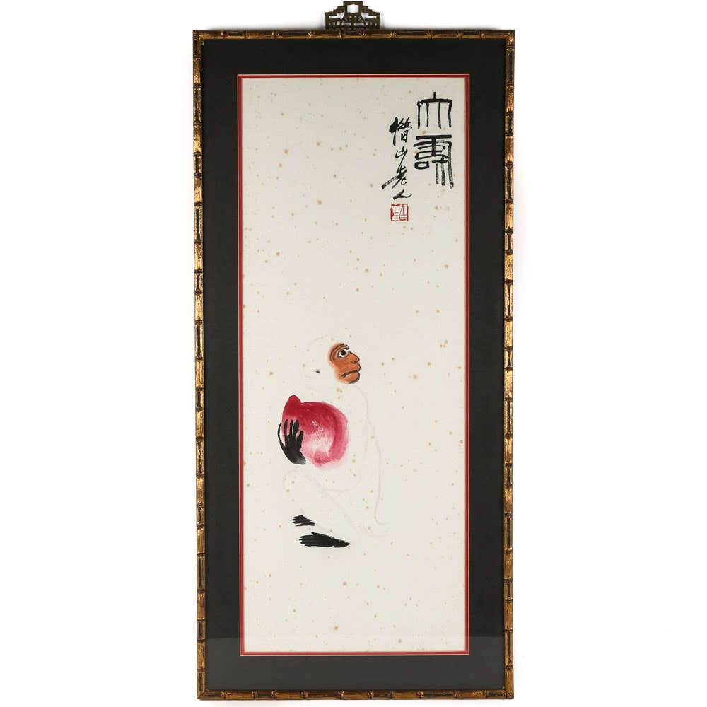 Chinese Watercolor of Monkey with a Peach on Paper
