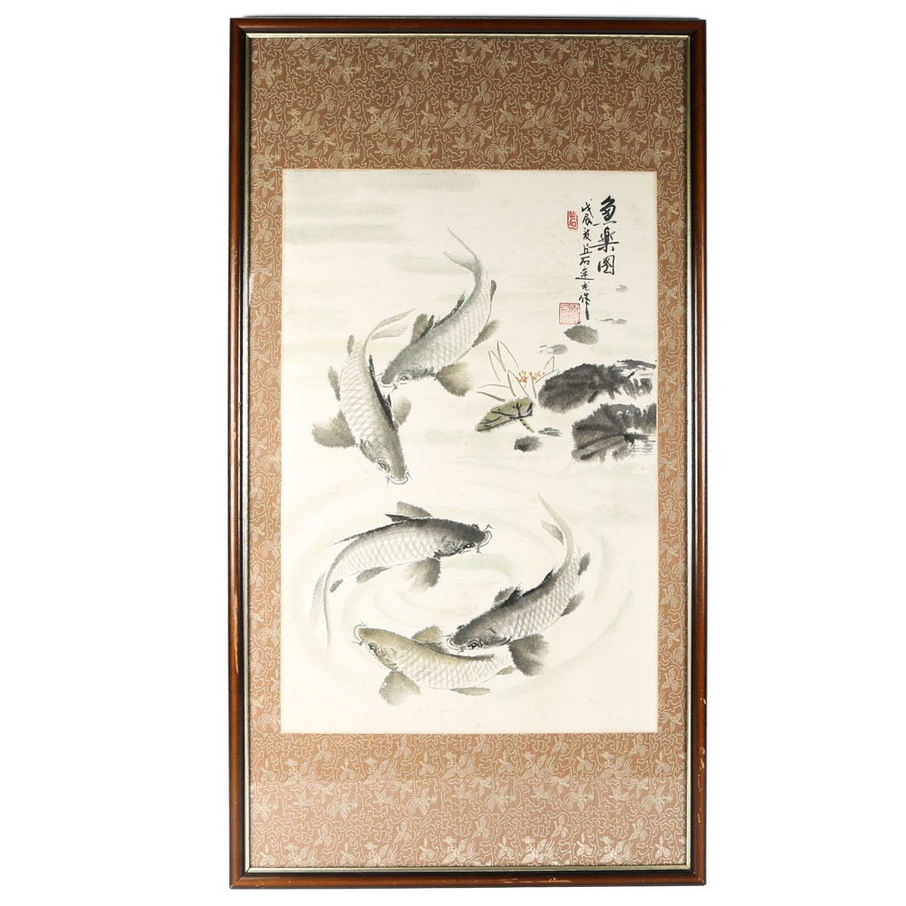 Chinese Watercolor of Koi on Paper
