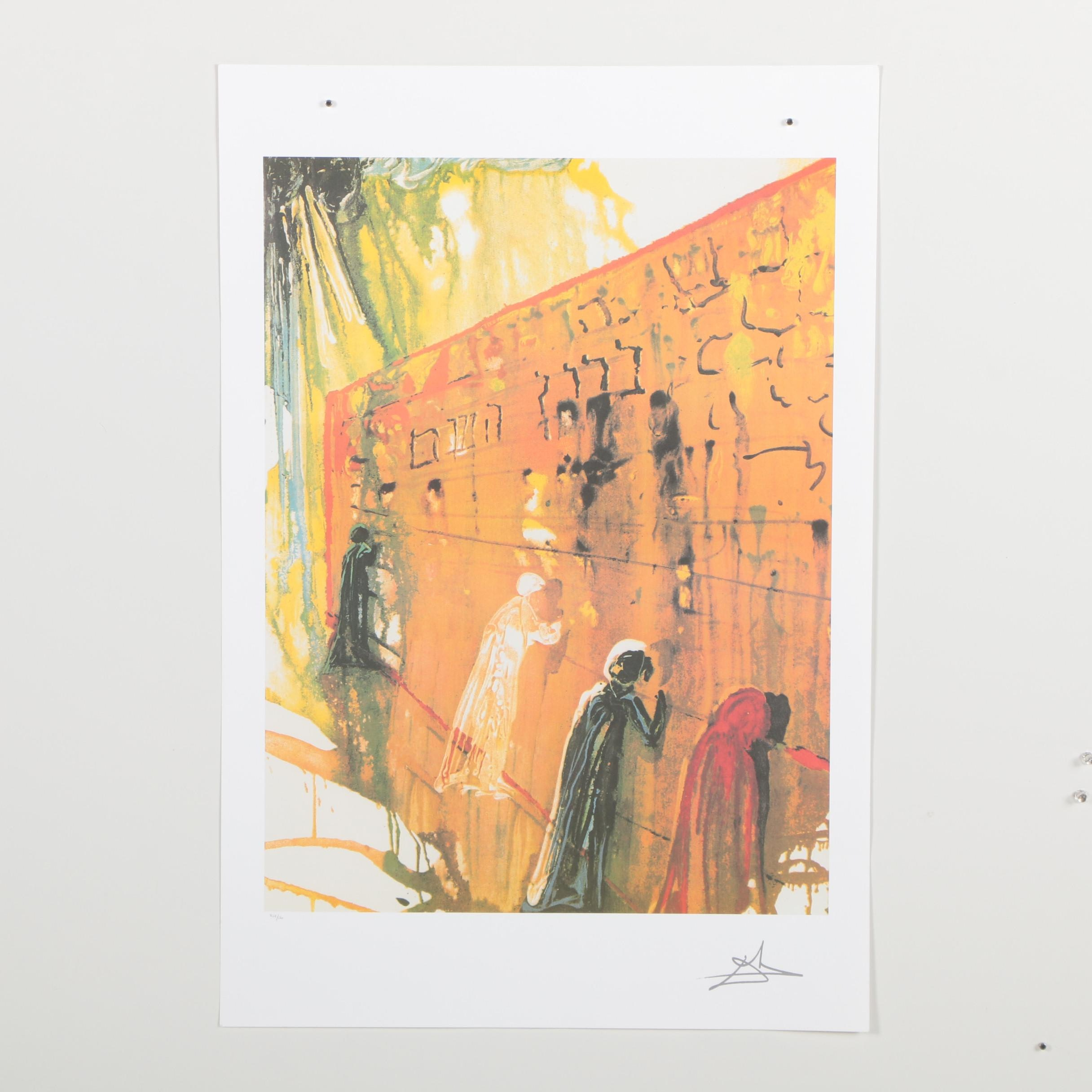 "Limited Edition Offset Lithograph after Salvador Dalí ""Wailing Wall"""