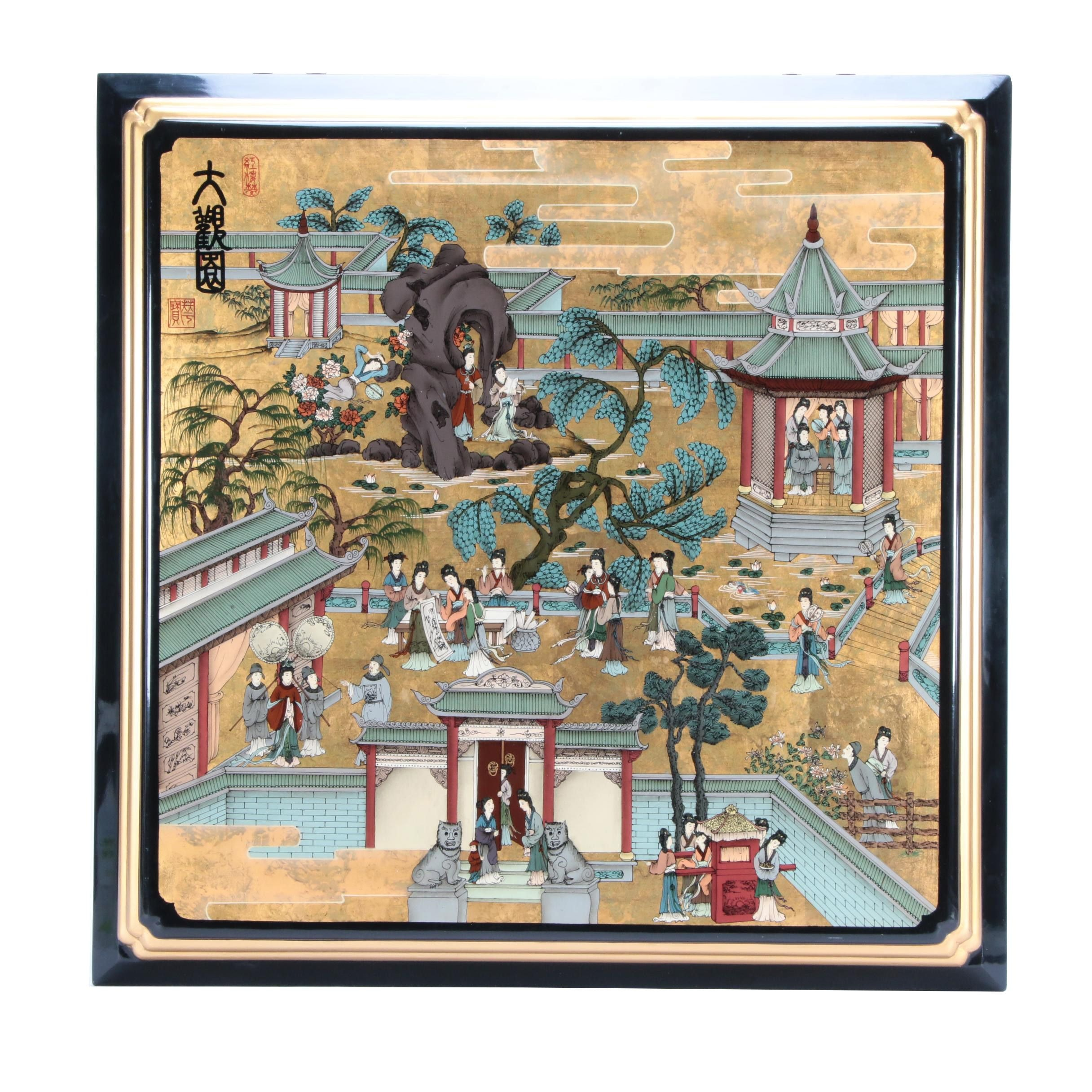 "Chinese Hand-painted ""Prospect Garden"" on Lacquered Wood Panel"
