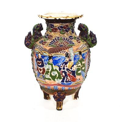 Vintage Japanese Satsuma Pottery Vase