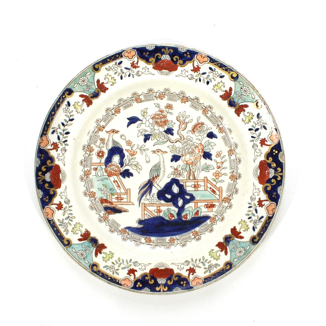 Ashworth Imari Design Ironstone Plate, 20th Century