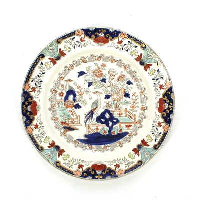 Ashworth Imari Design Ironstone Plate, 20th Century
