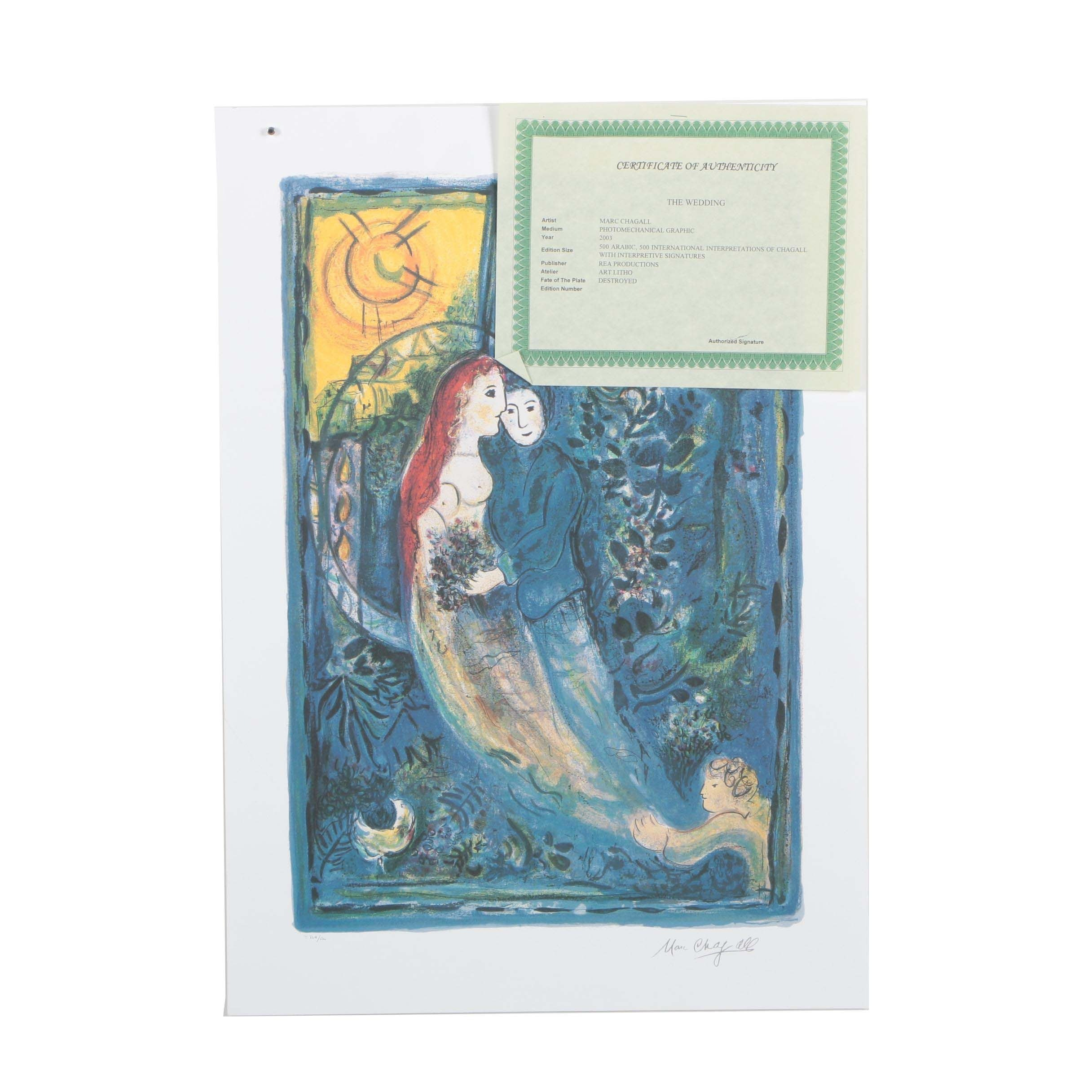 "Limited Edition Offset Lithograph after Marc Chagall ""The Wedding"""