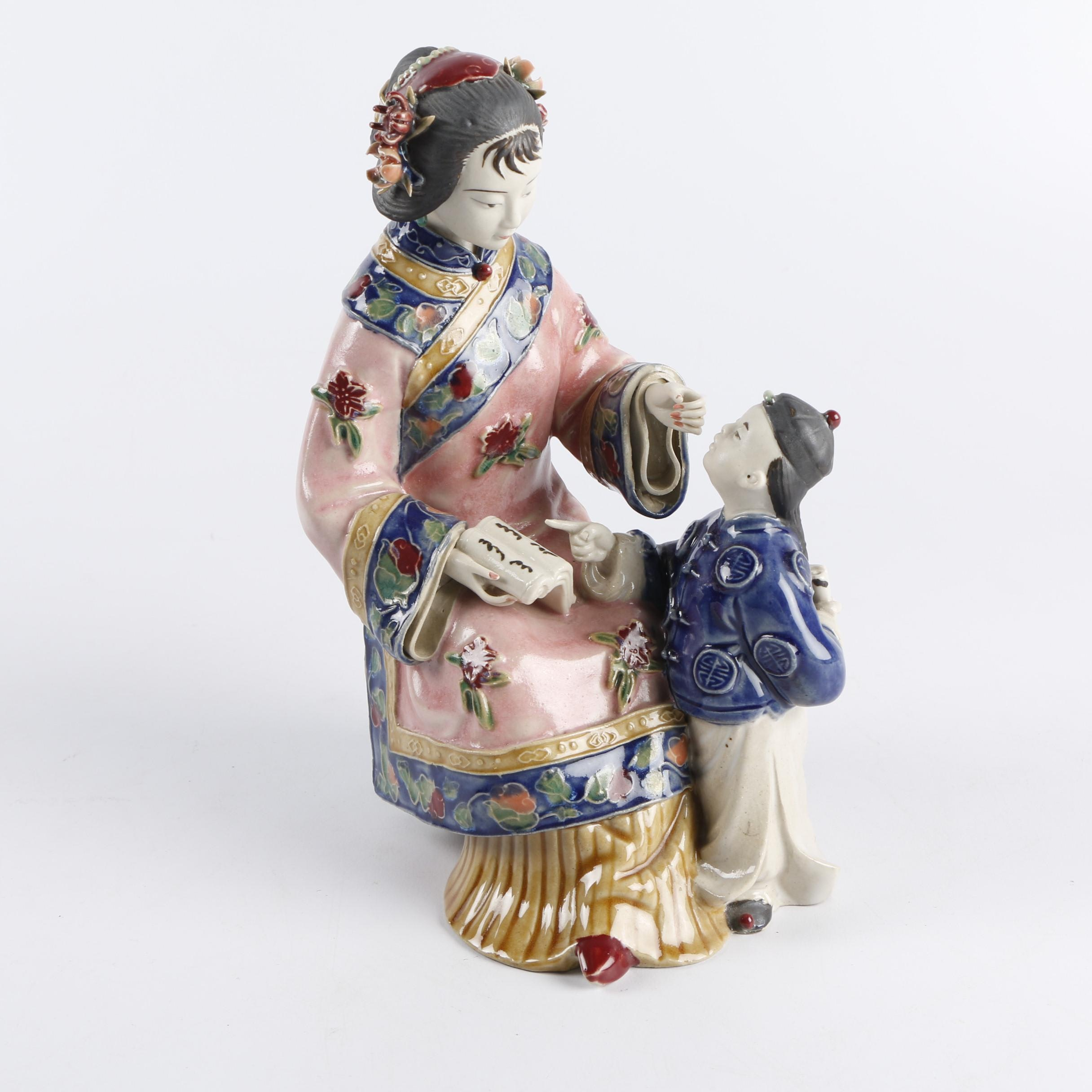 Chinese Shiwan Style Porcelain Teacher and Student Figurine