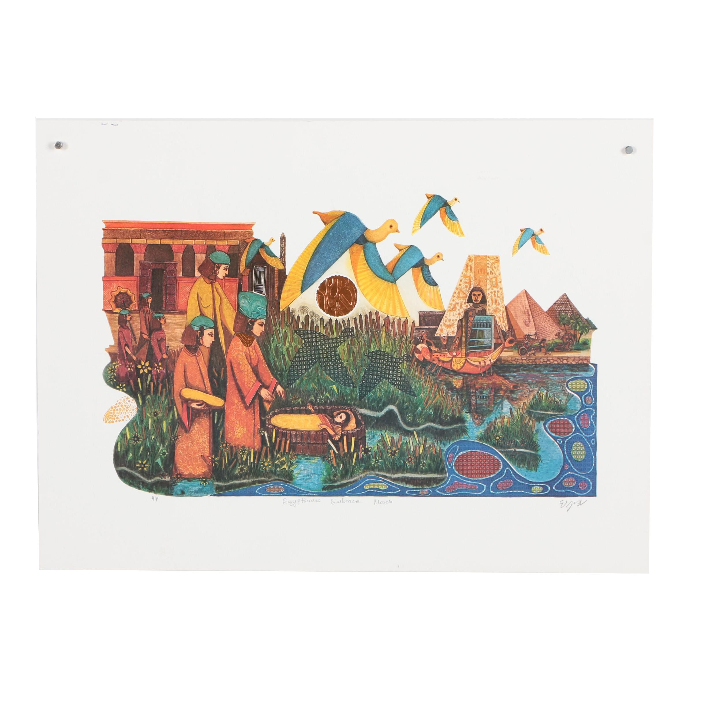 "Amram Ebgi Artist's Proof Offset Lithograph ""Egyptians Embrace Moses"""