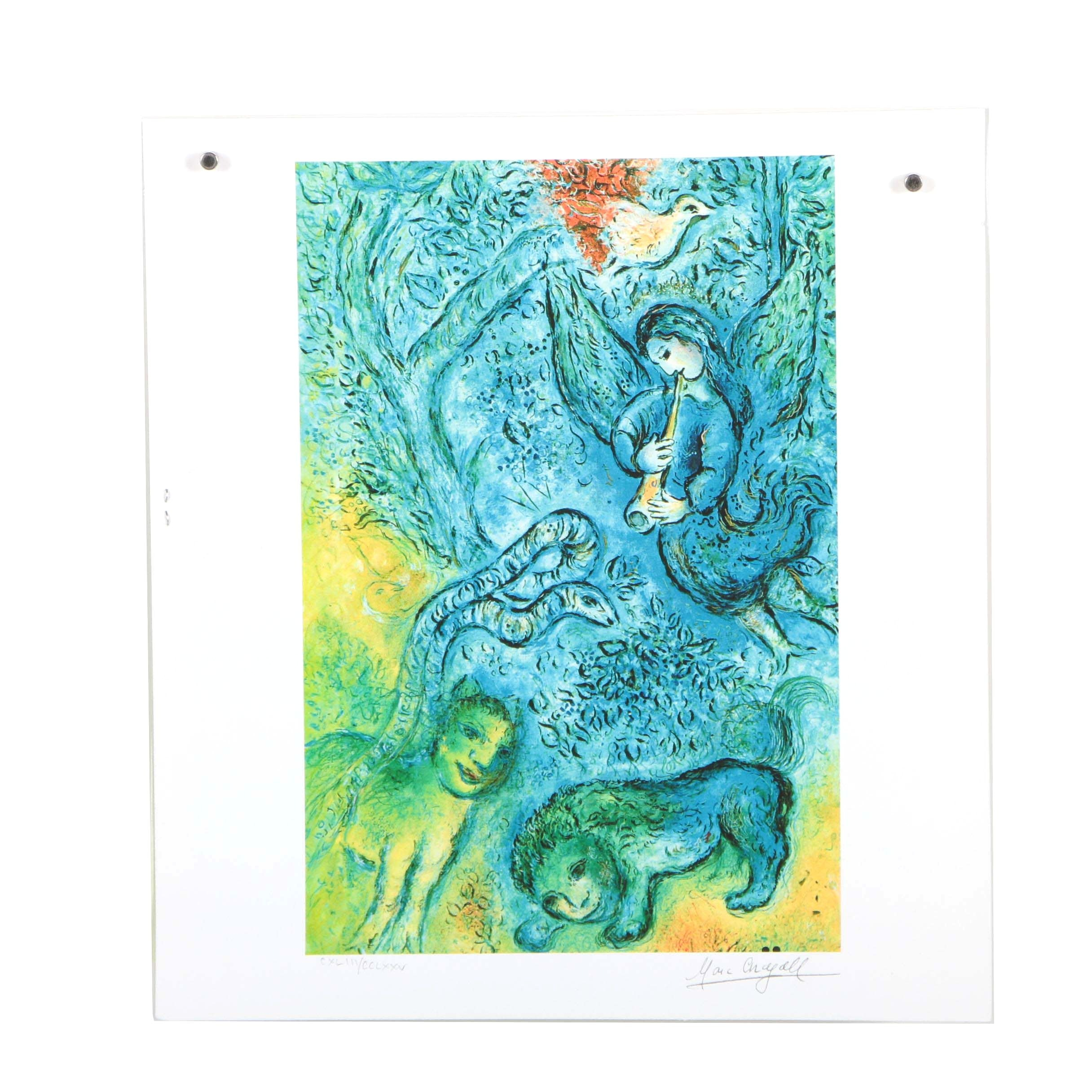 "Limited Edition Giclée after Marc Chagall ""Die Zauberflote (The Magic Flute)"""