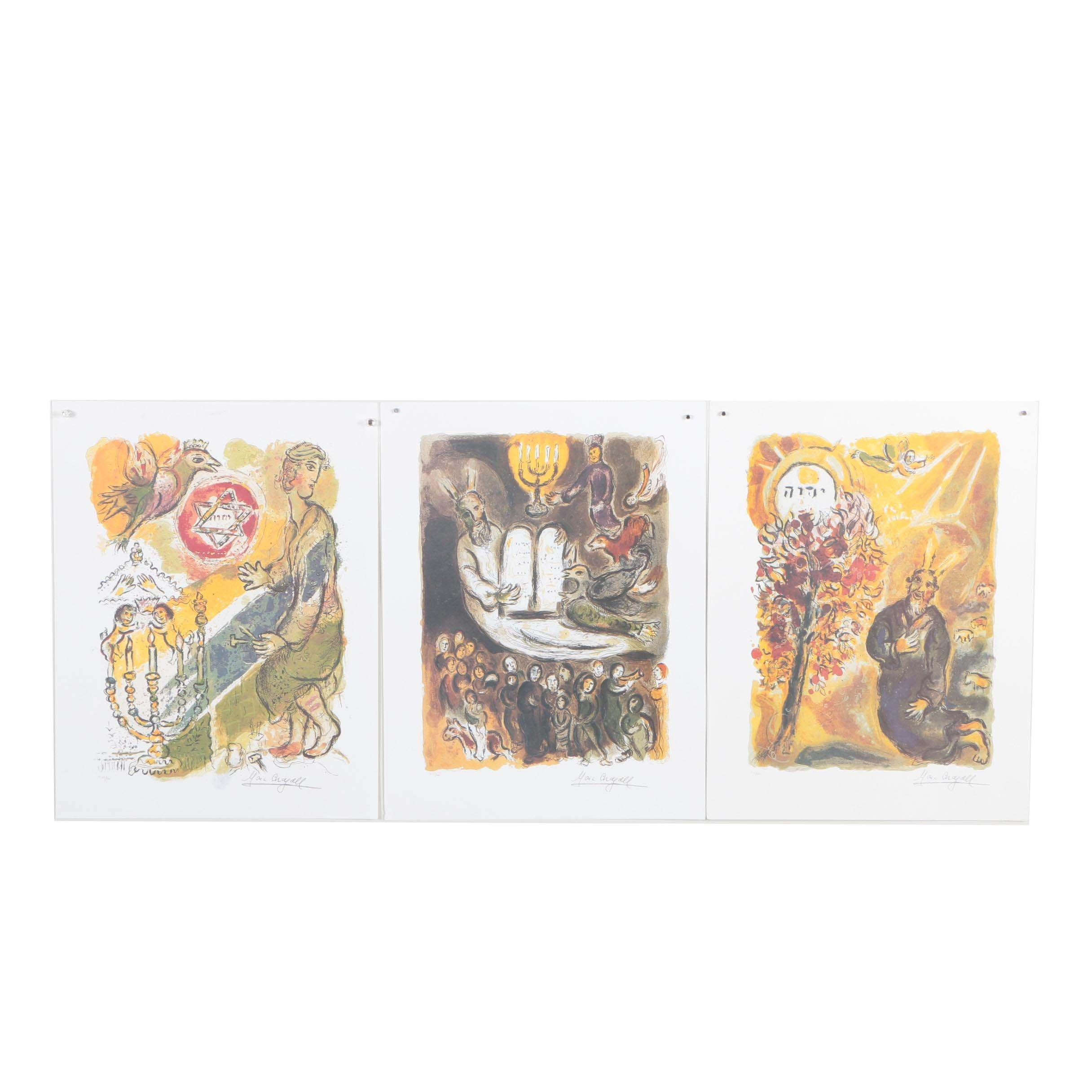 "Limited Edition Offset Lithographs after Marc Chagall ""The Story of Exodus"""