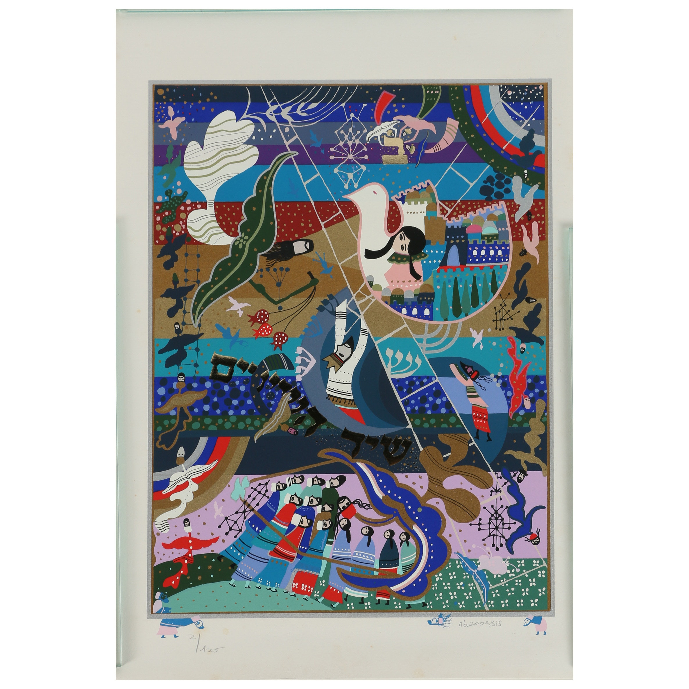 """Raphael Abecassis Serigraph """"Song of Songs I"""""""