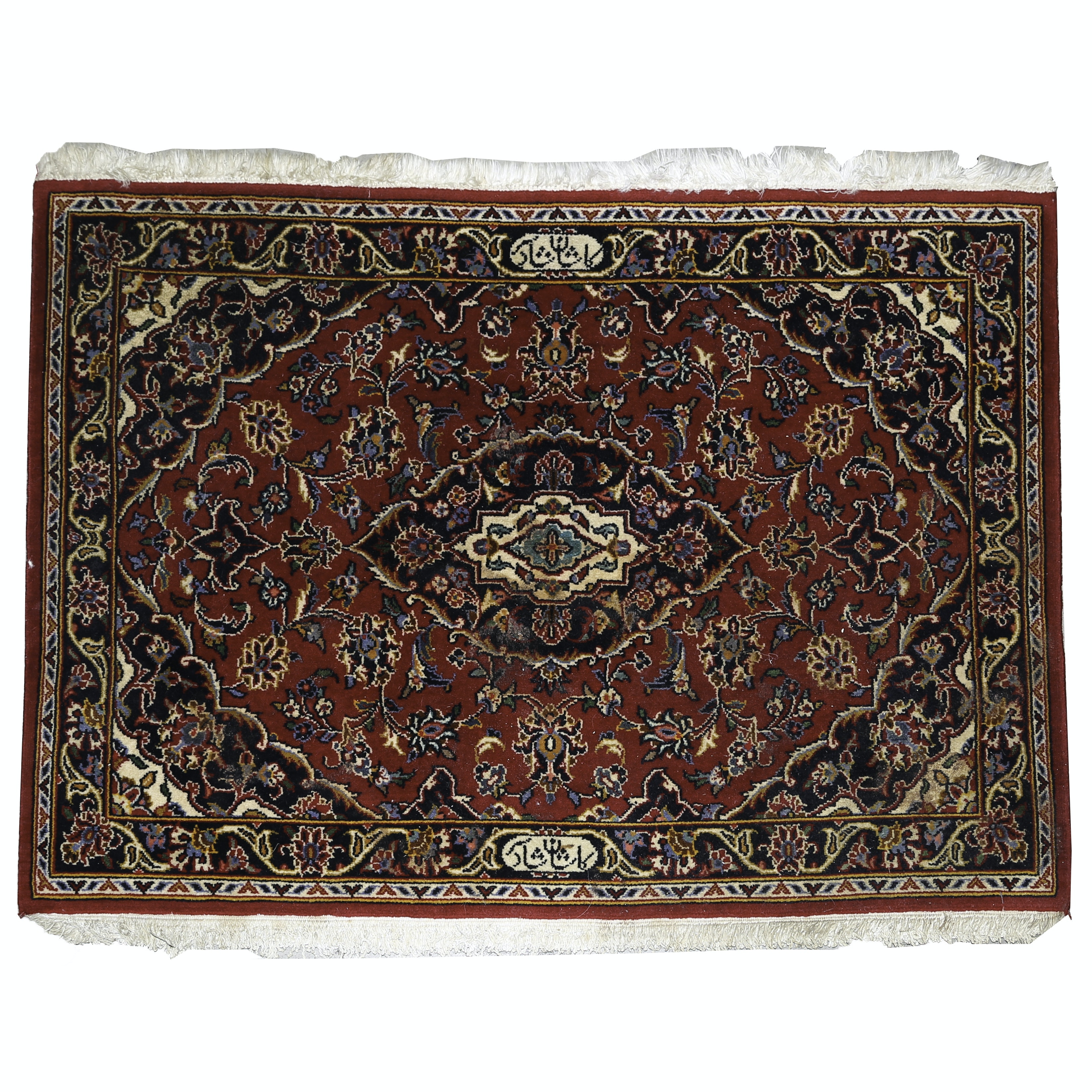 Vintage Inscribed Hand-Knotted Indo-Persian Kashan Accent Rug