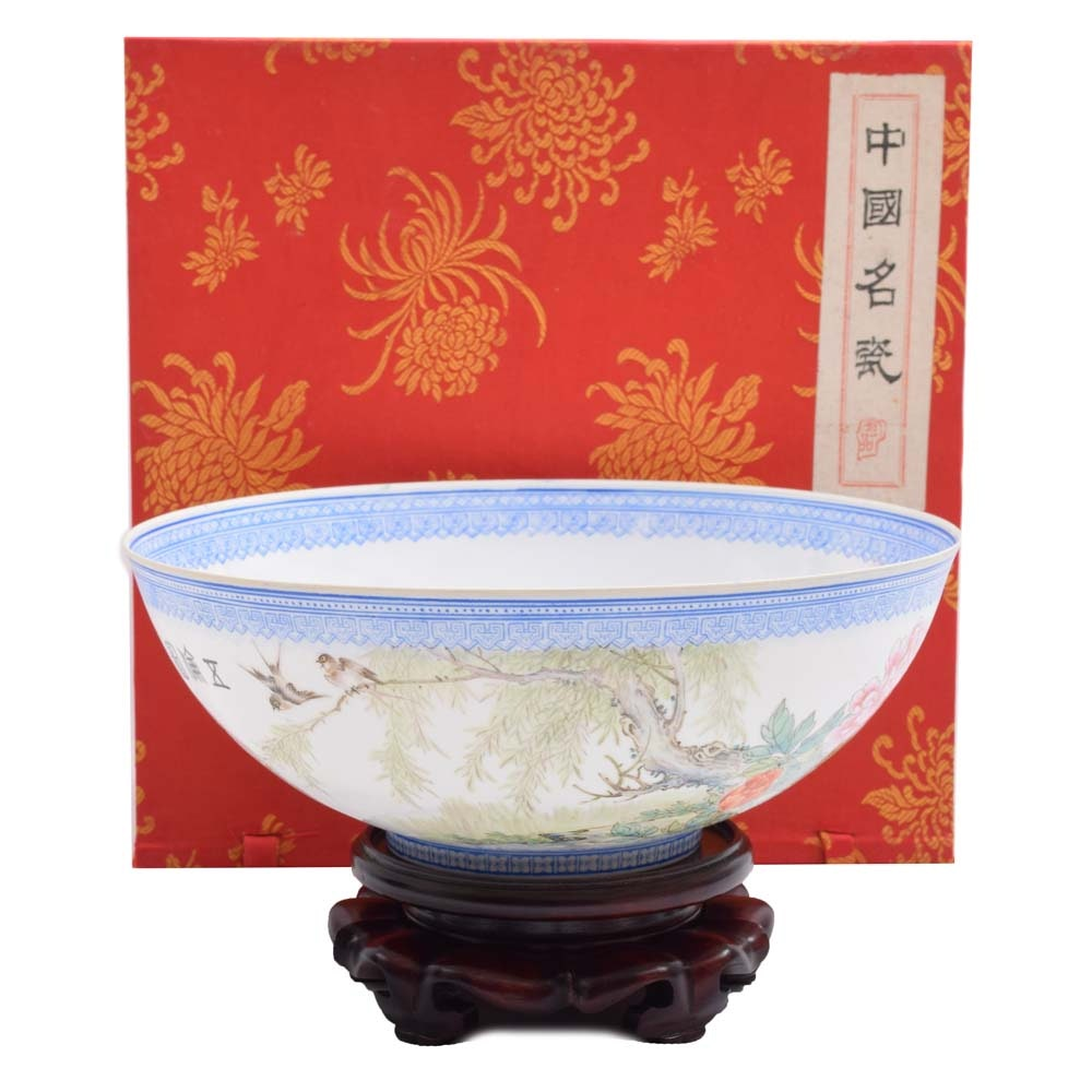 Chinese Eggshell Porcelain Bowl with Stand