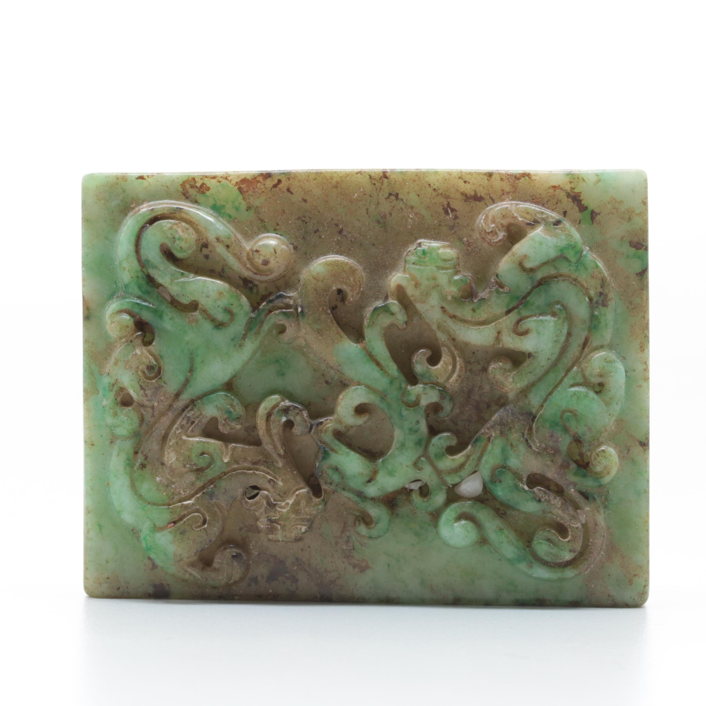 Jadeite Tablet Carving
