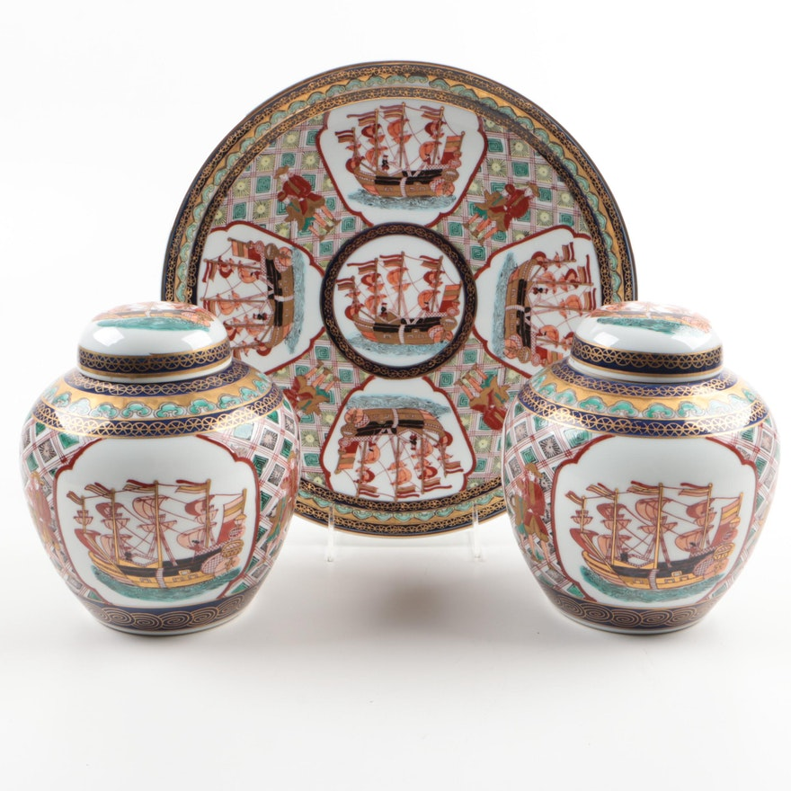 Japanese Hand Painted Gold Imari Porcelain Ginger Jars And Platter