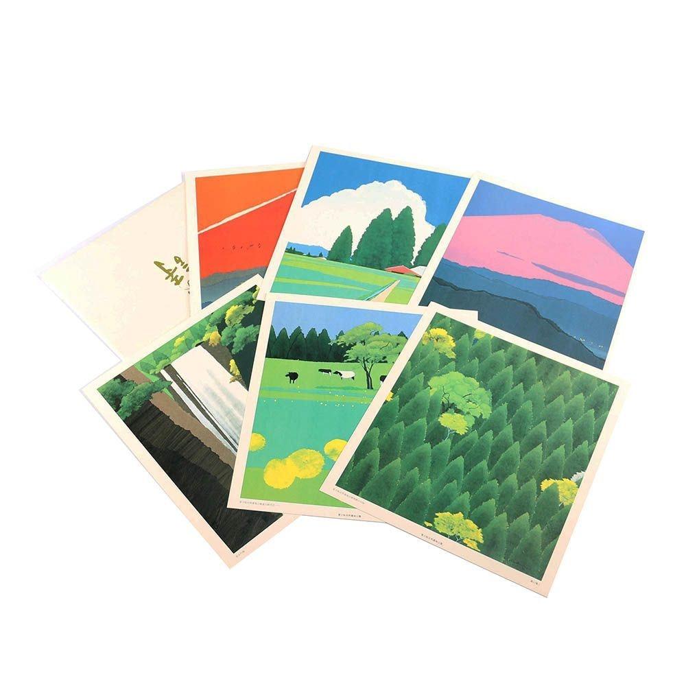Set of 6 Japanese Landscape Offset Lithograph Prints