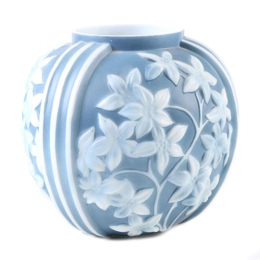 Phoenix Glass Co Starflower Sculptured Artware Vase C 1935 Ebth