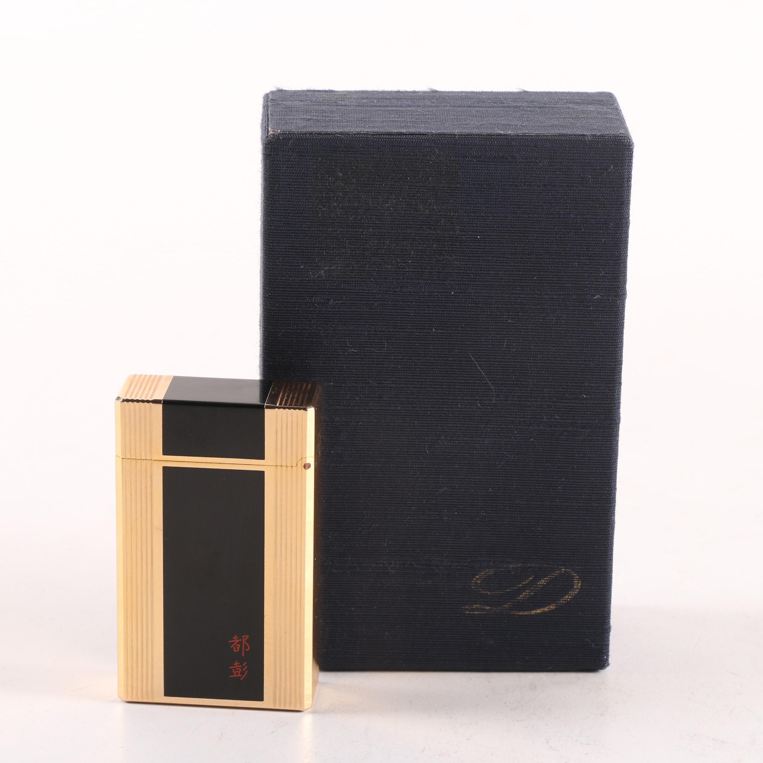 S. T. Dupont Chinese Lacquer Lighter in Original Box