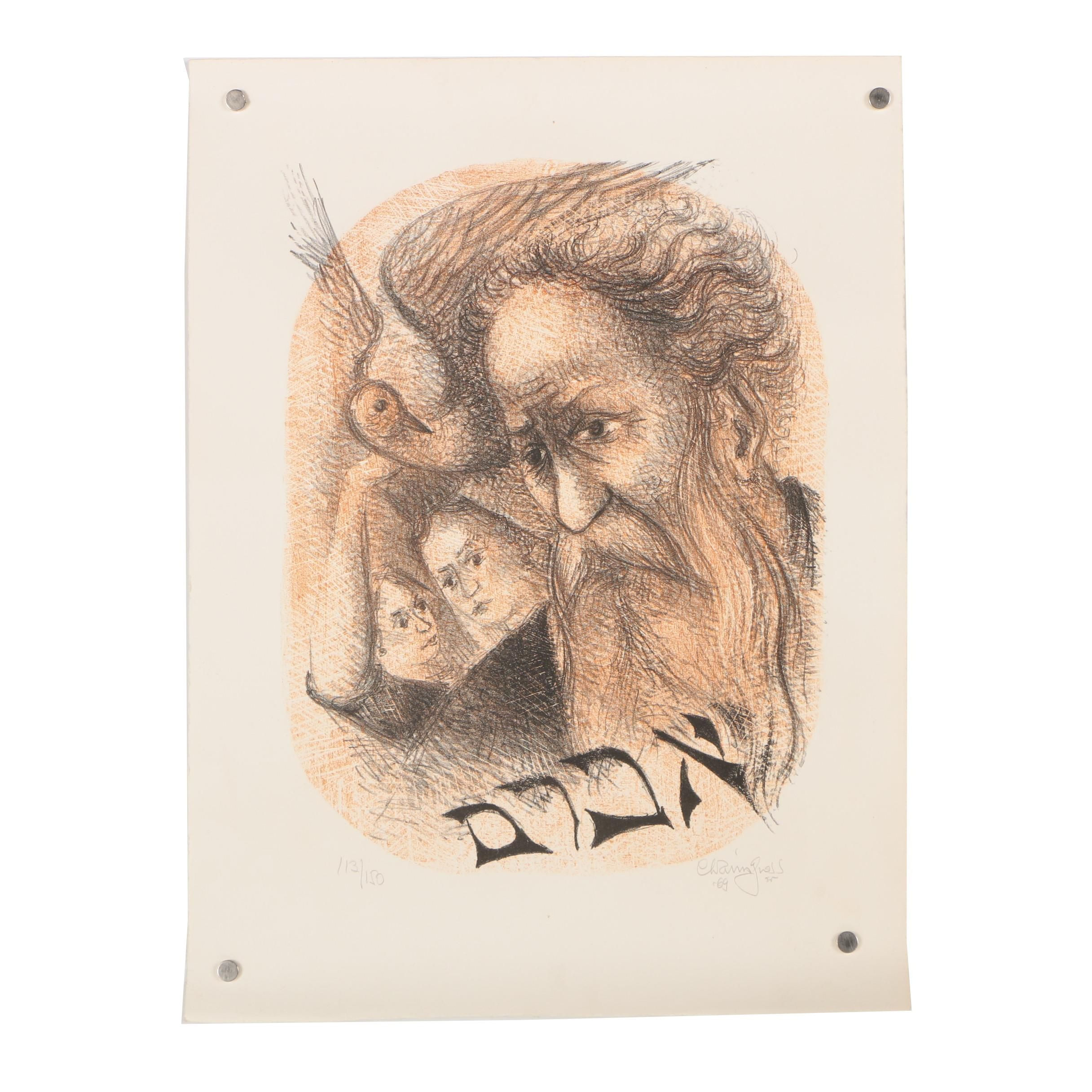 Chaim Gross Limited Edition Color Lithograph