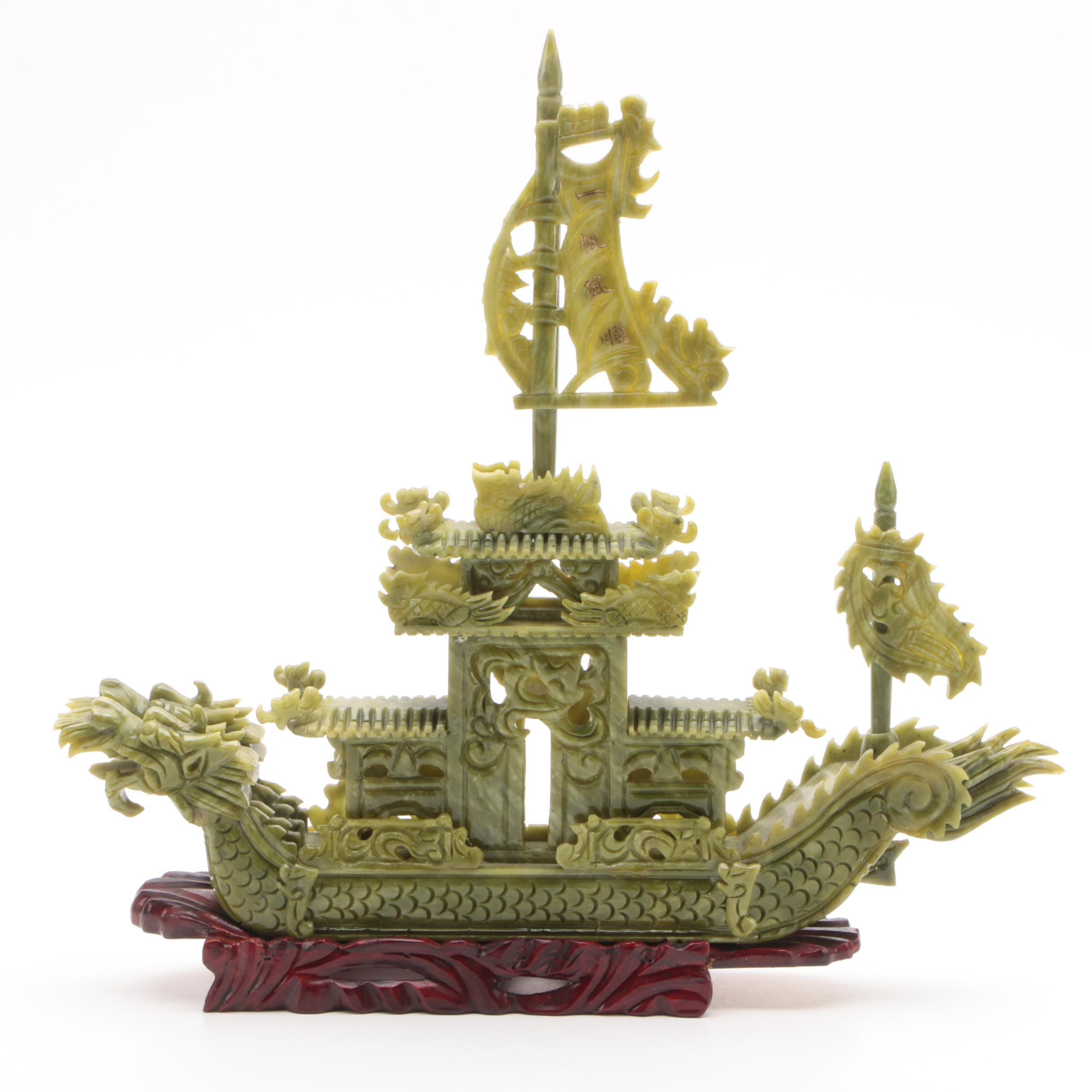 Chinese Carved Serpentine Dragon Motif Ship