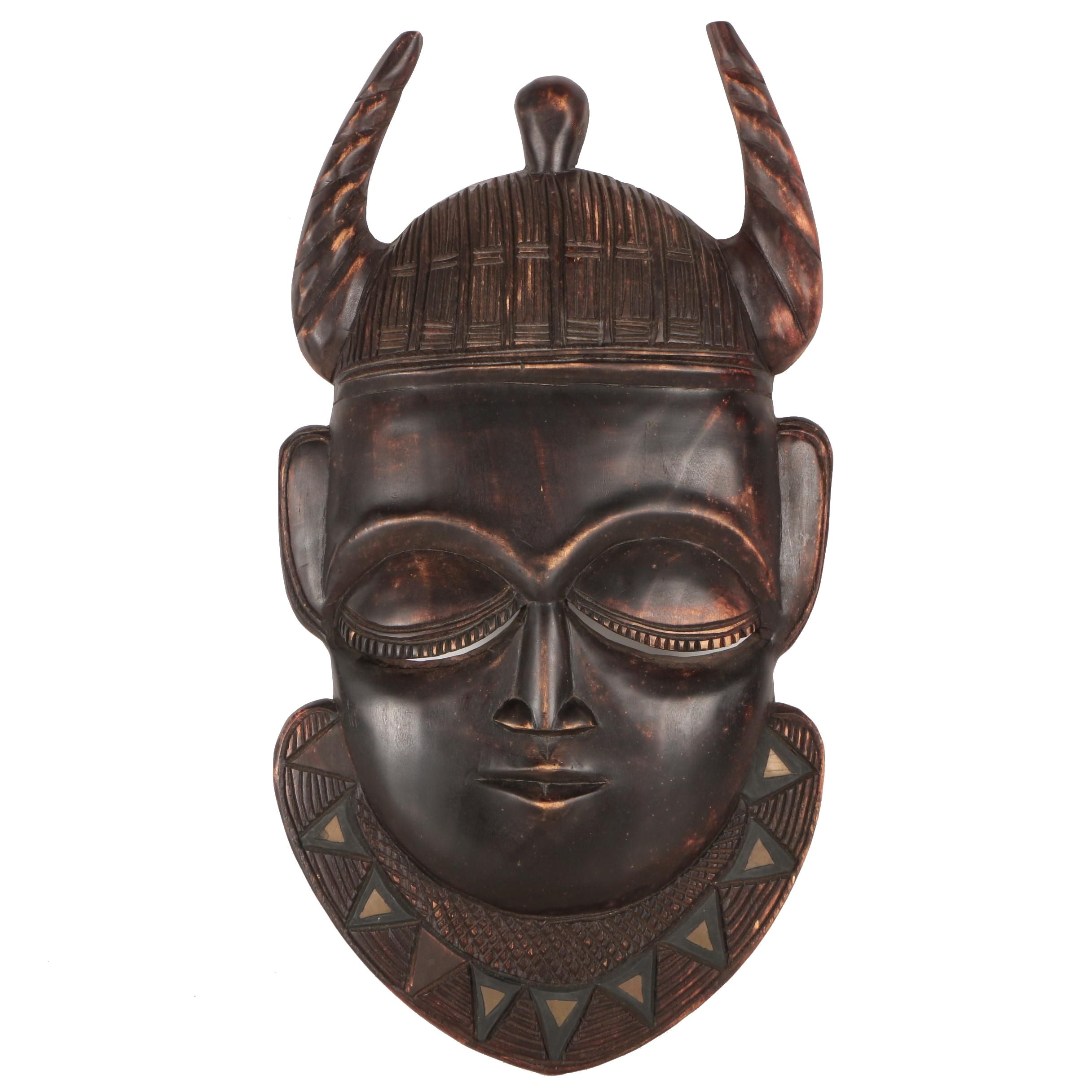 East African Style Hand Carved Wood Mask