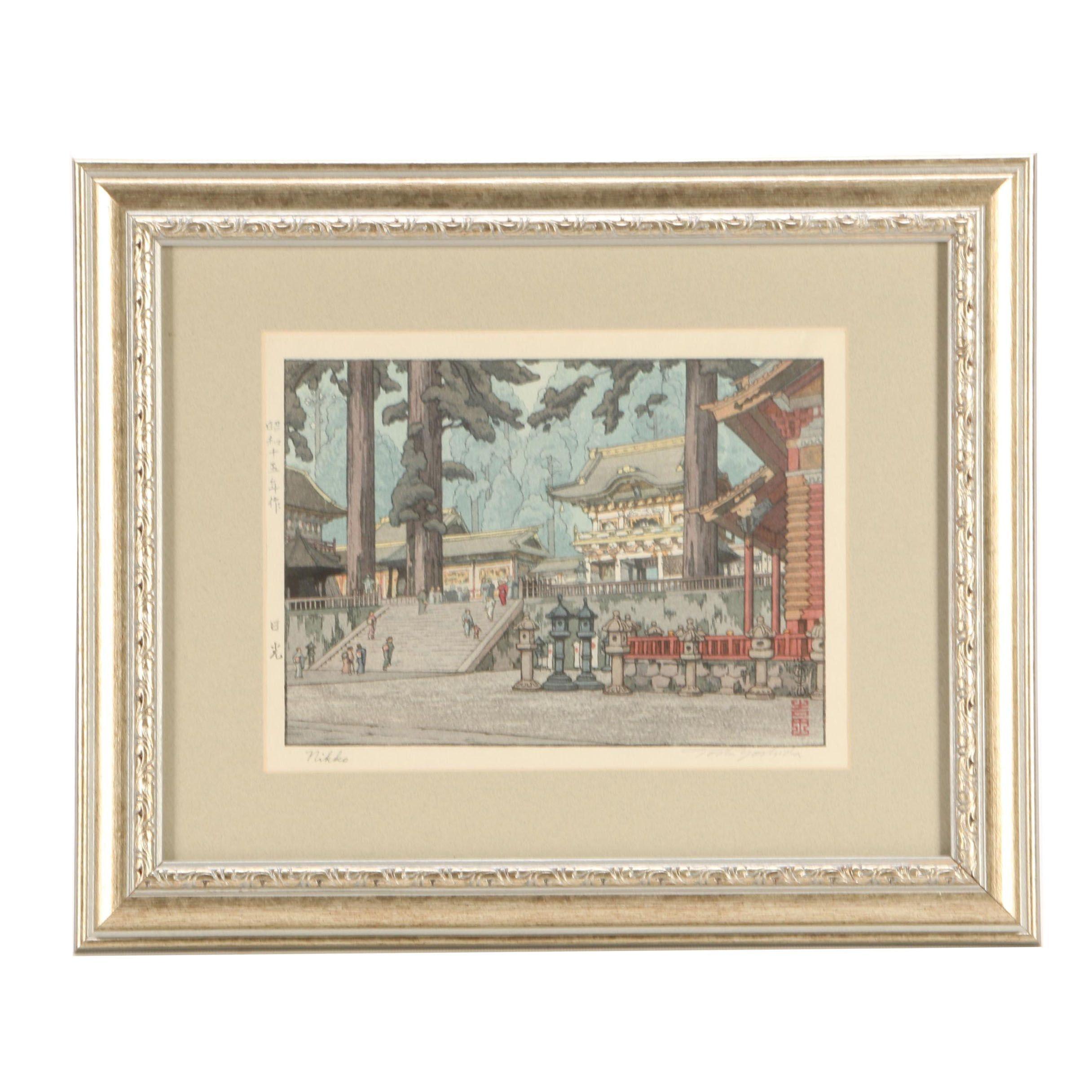 """Yoshida Toshi """"Nikko"""" Vintage Woodblock Print"""