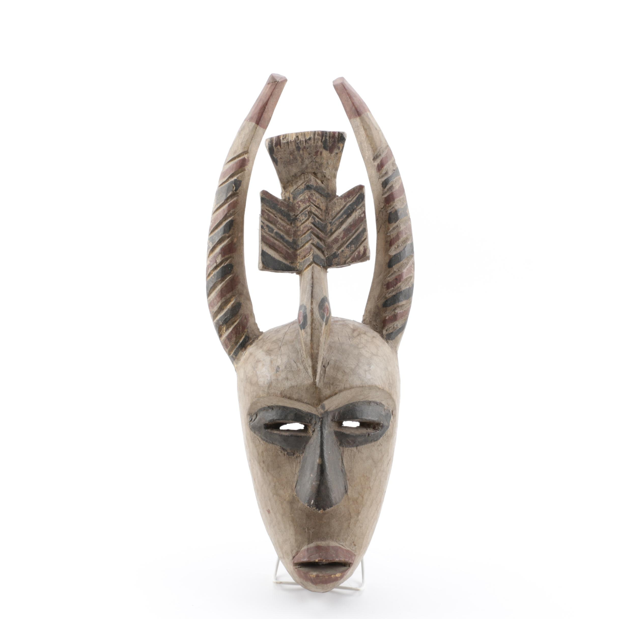 Sub-Saharan West African Hand-Carved Wood Mask