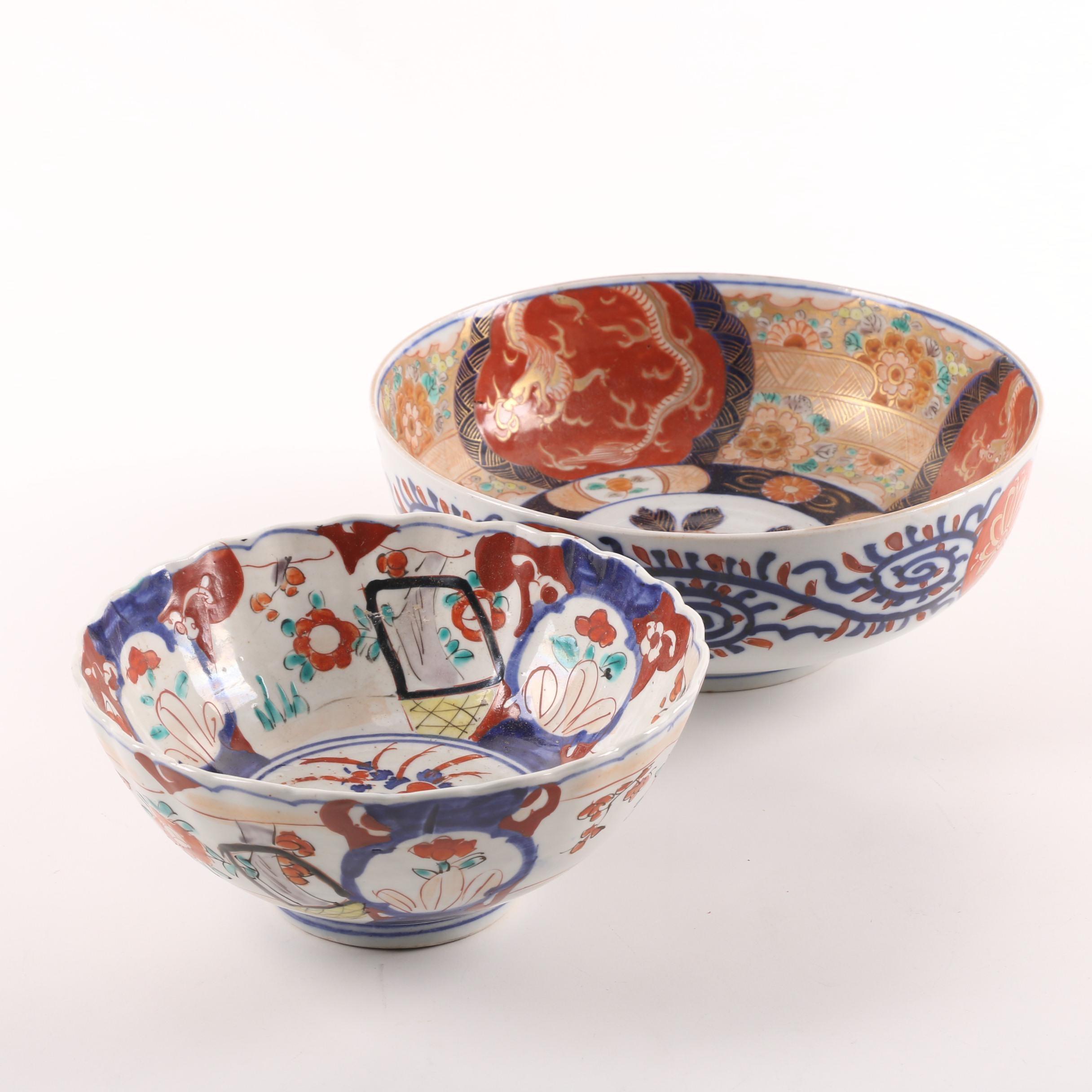 Vintage Japanese Imari Porcelain Bowls