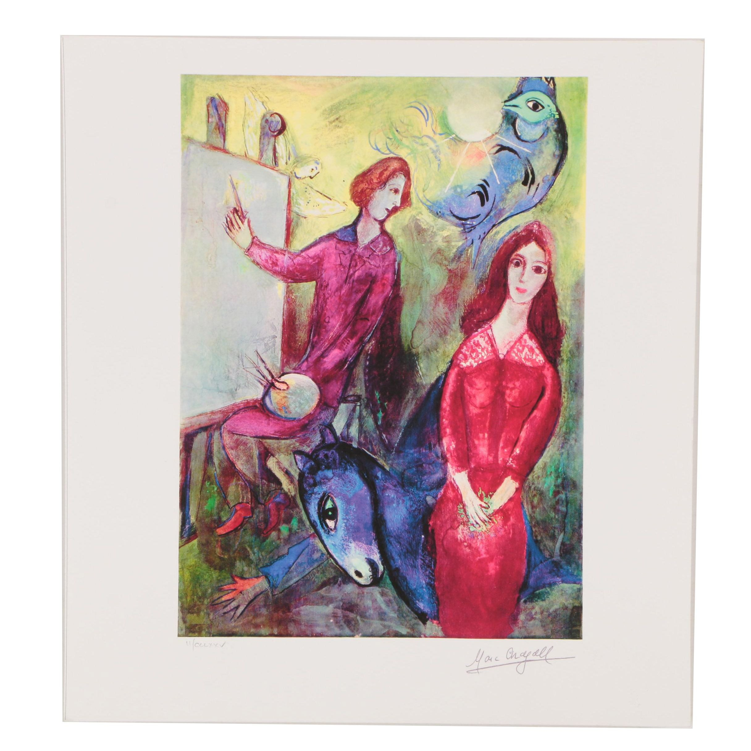 """Giclée after Marc Chagall """"Artist and Model"""""""