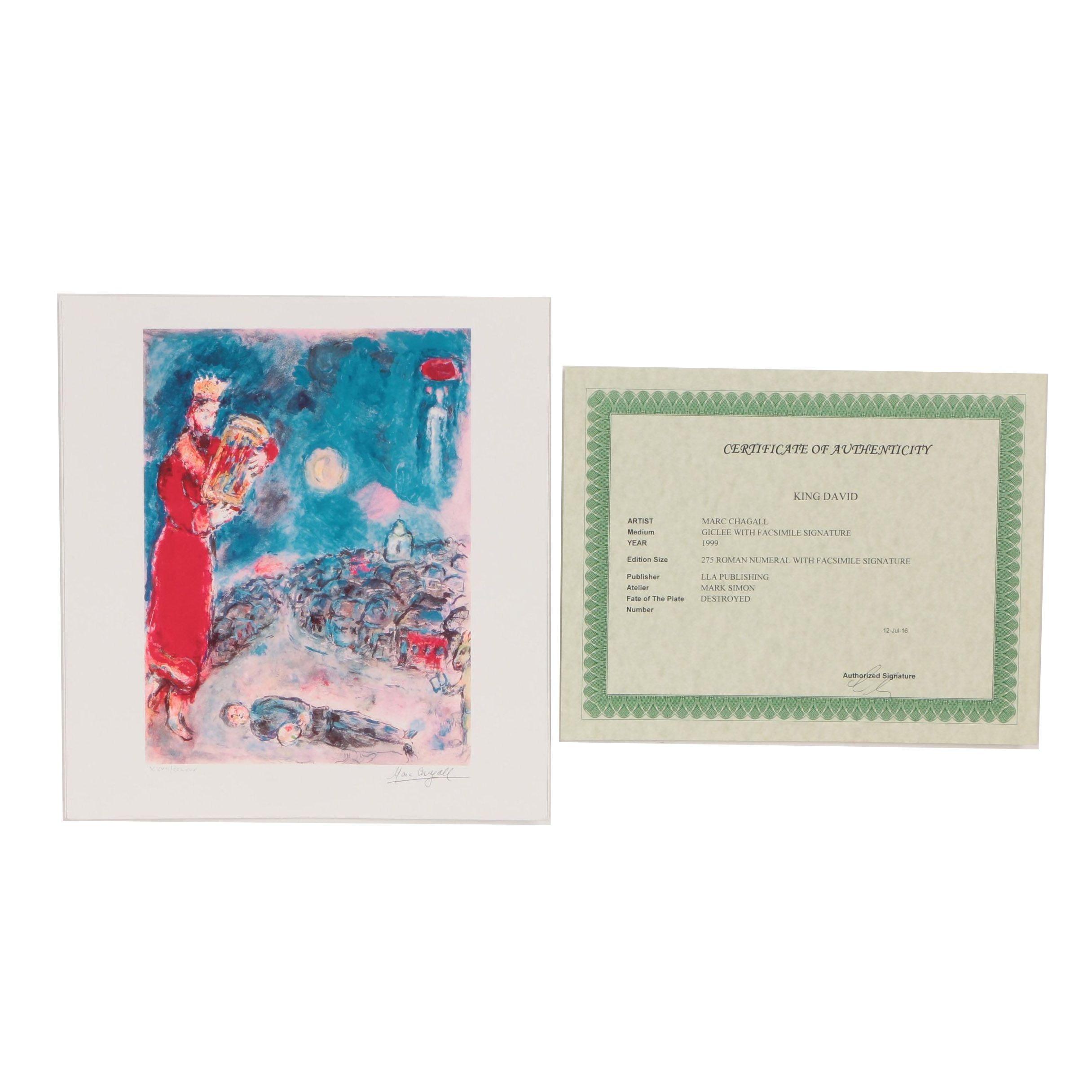 "Giclée after Marc Chagall ""King David"""
