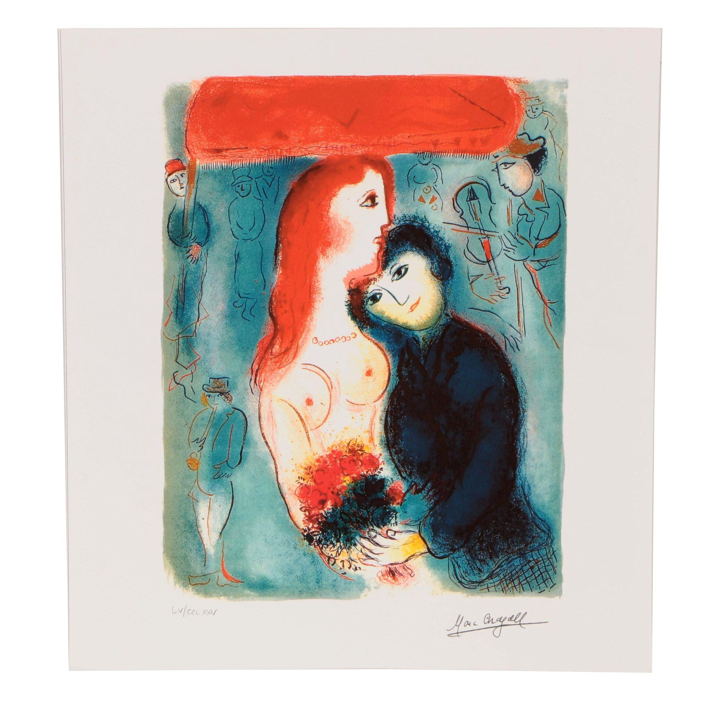 "Giclée after Marc Chagall ""Chupa"""
