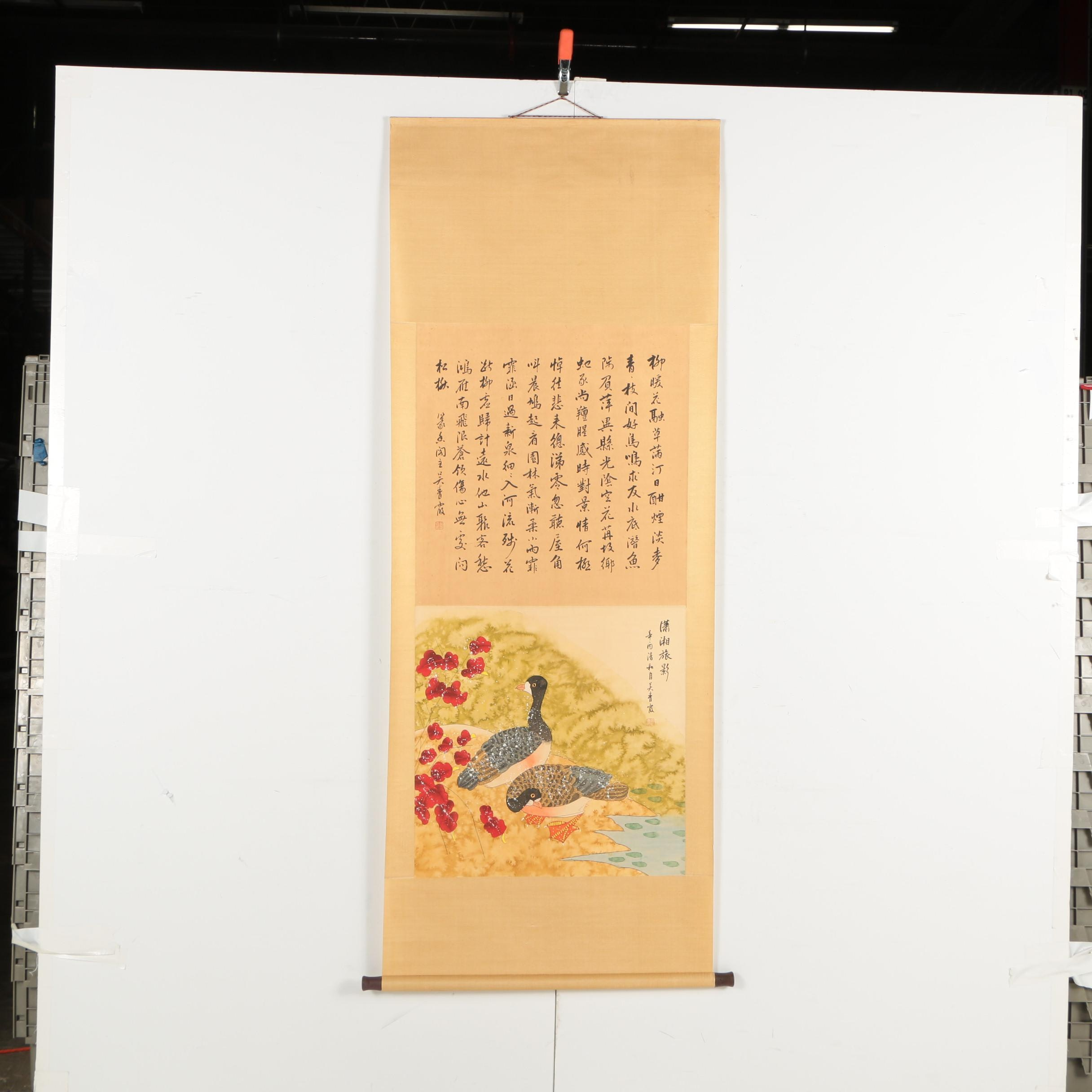 Chinese Ink and Watercolor Painting with Calligraphy on Hanging Scroll