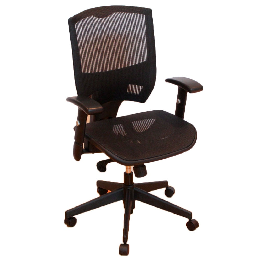 Ergonomic Office Desk Chair in the Style of Herman Miller