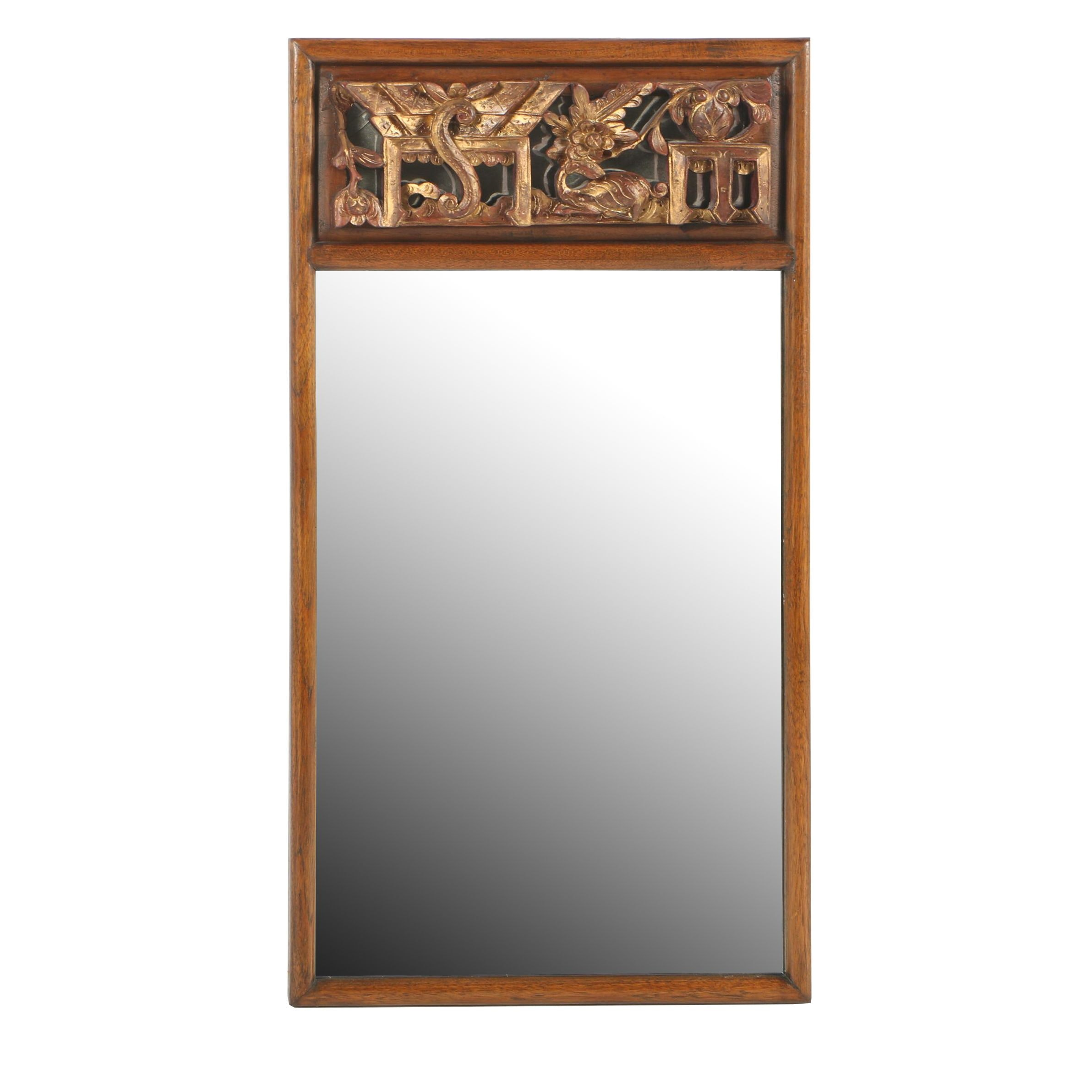 Oak Framed Wall Mirror with Reticulated Carved Panel with Gilt Accents