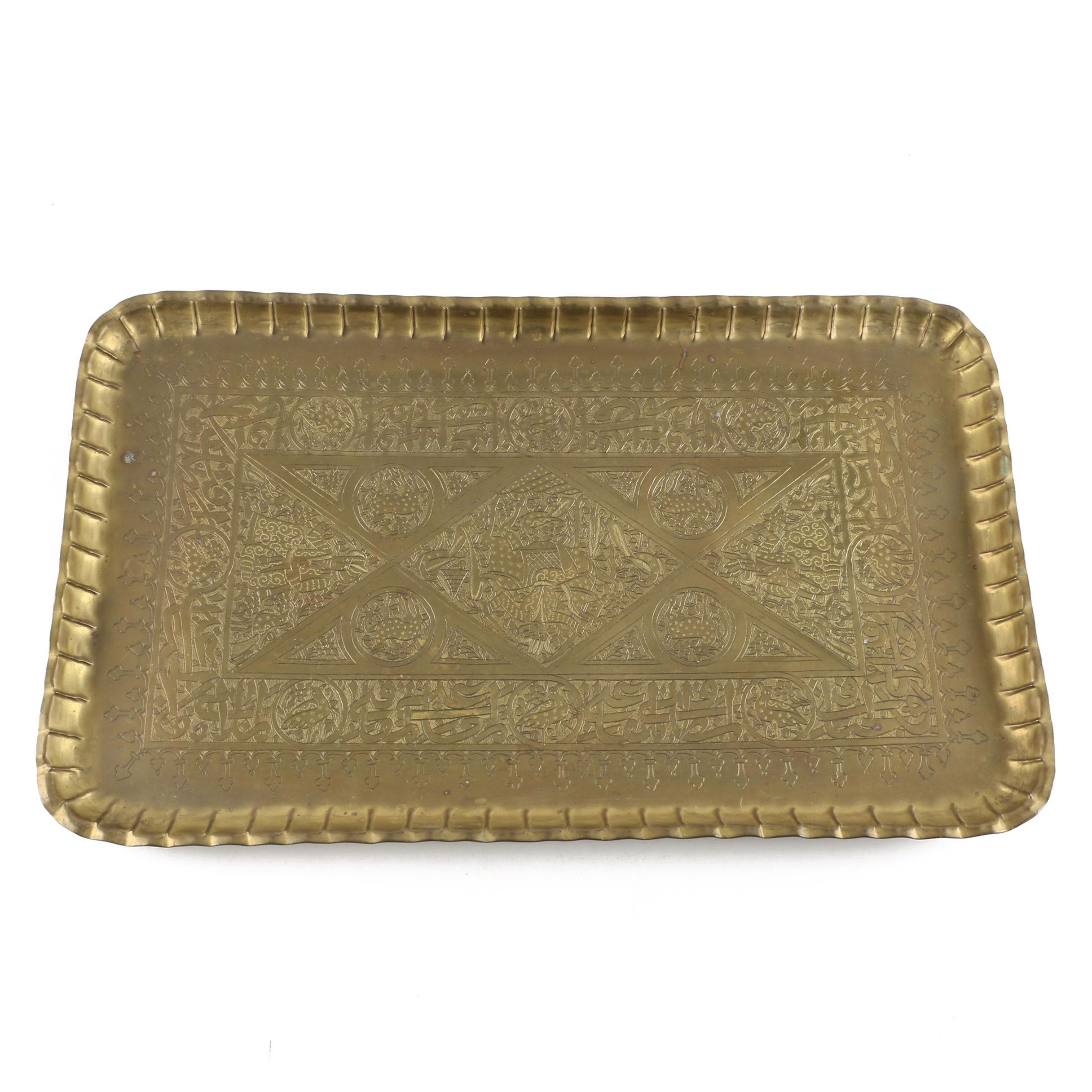 Middle Eastern Style Brass Serving Tray