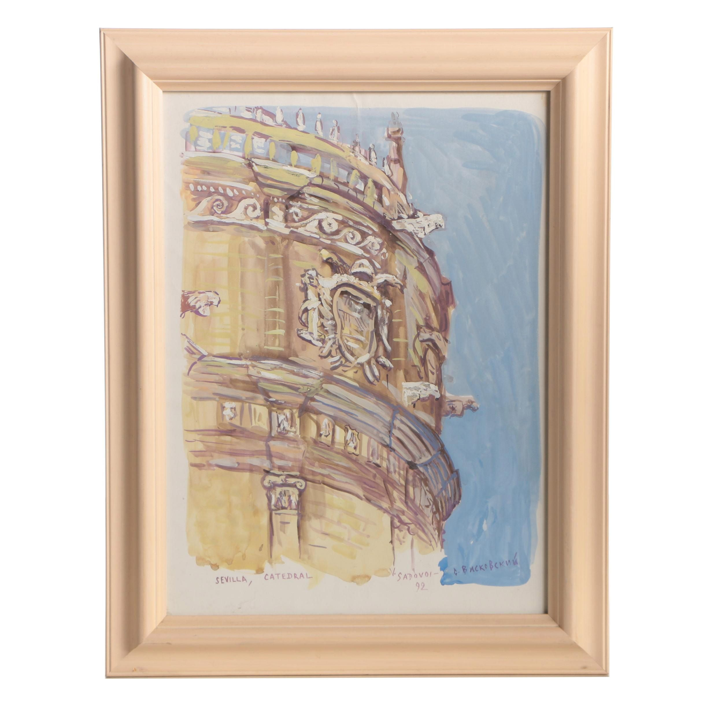 "V. Sadovoi Gouche and Watercolor Painting ""Sevilla, Catedral"""