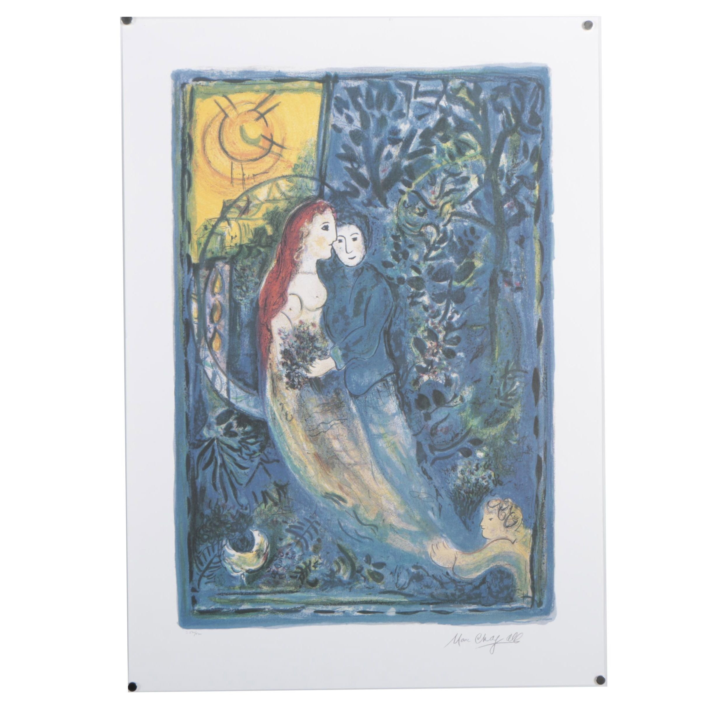 "Offset Lithograph After Marc Chagall ""The Wedding"""