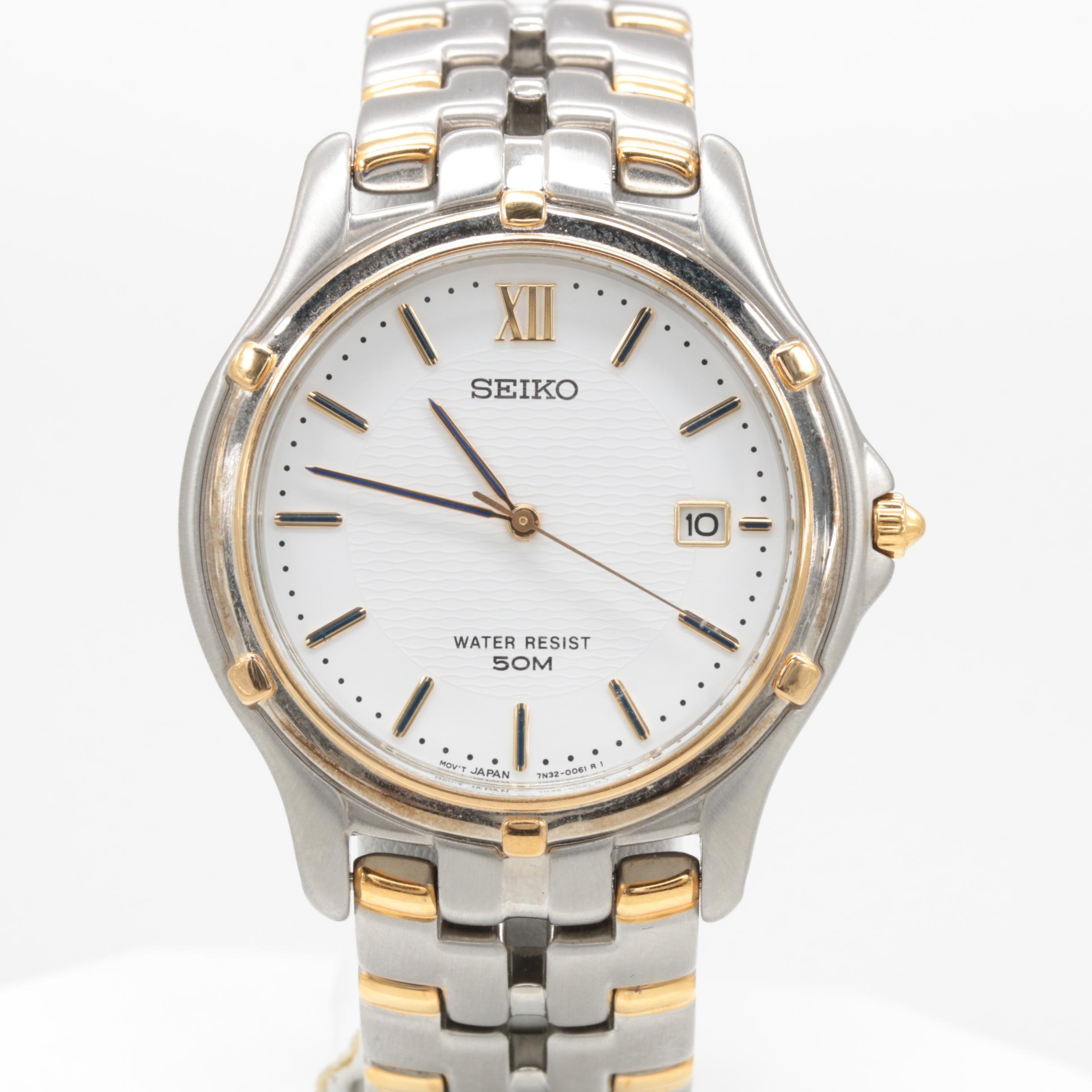 Seiko Two Tone Stainless Steel 50M Wristwatch