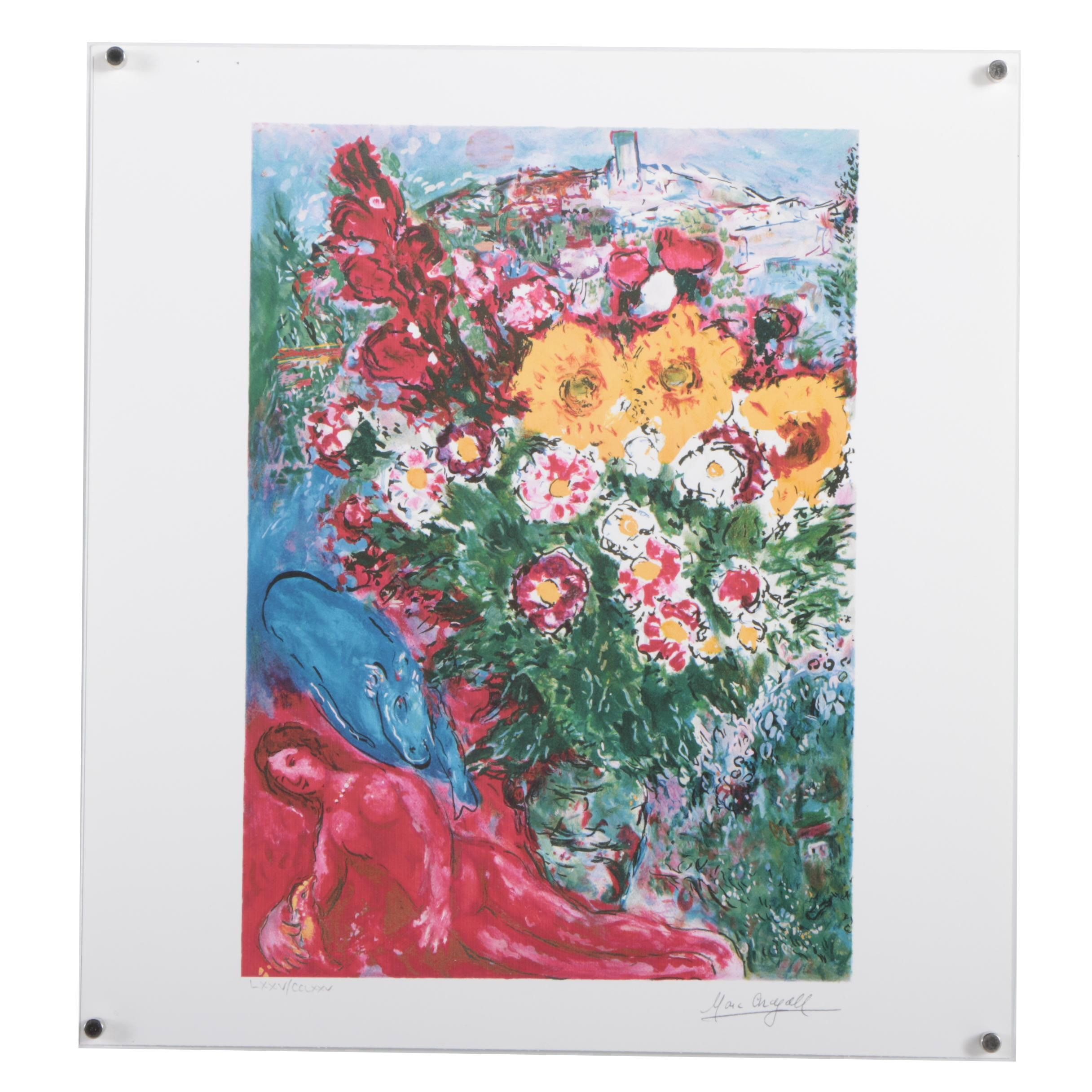 """Giclee After Marc Chagall """"Les Soucis"""""""