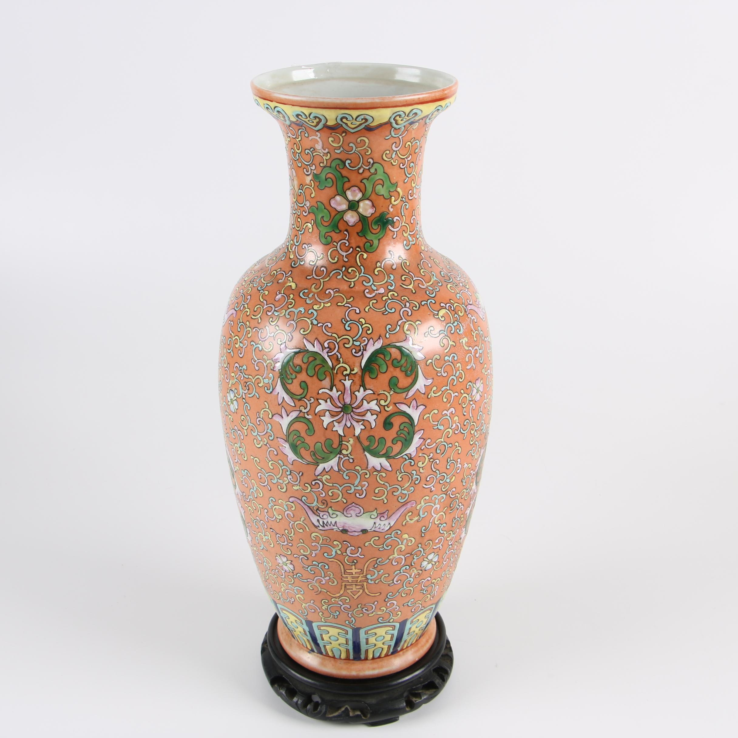 Chinese Porcelain Vase on Carved Wooden Stand