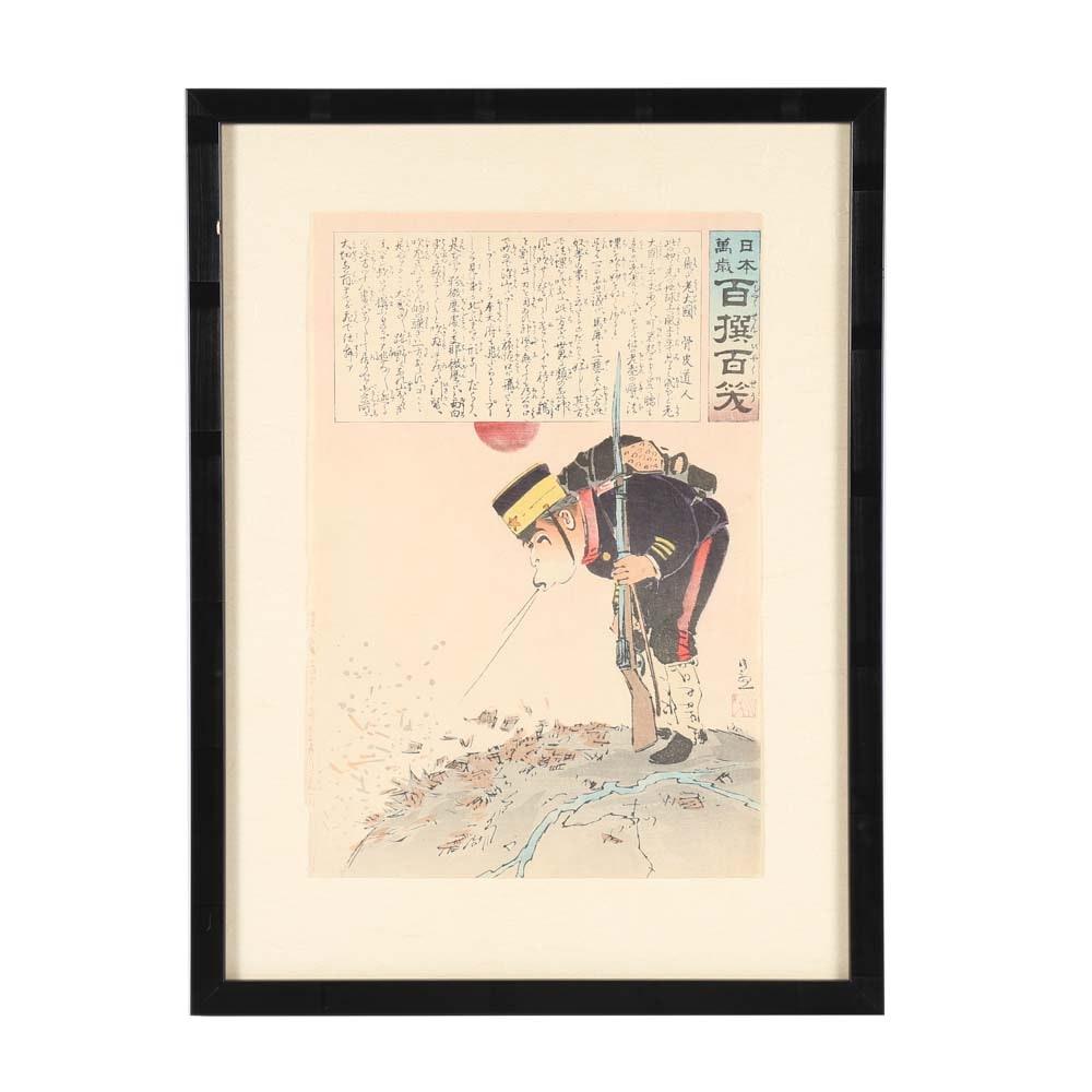 "Kobayashi Kiyochika ""A Big Wind"" Japanese Woodblock Print"