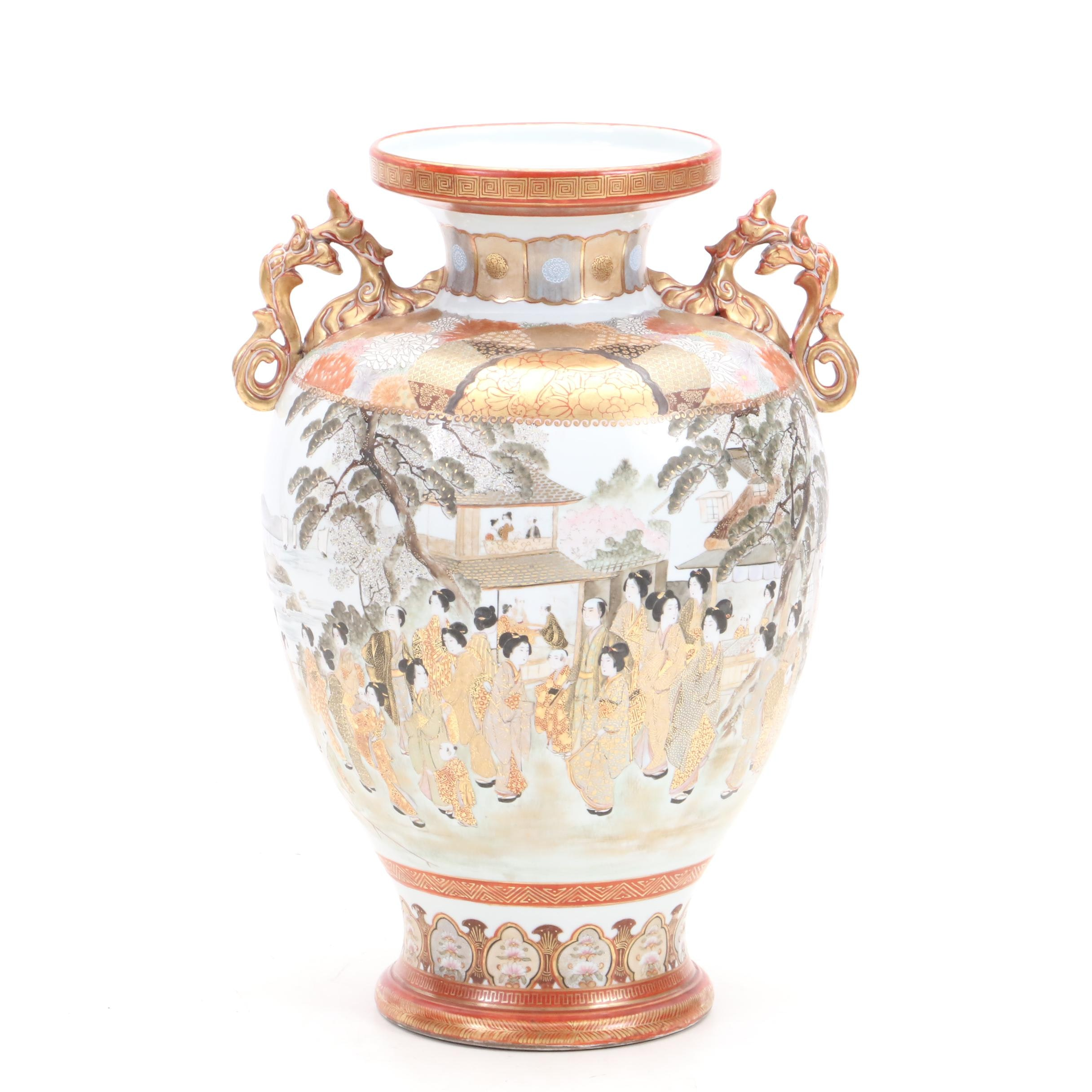 Japanese Meiji Period Kutani Ware Porcelain Vase with Handles