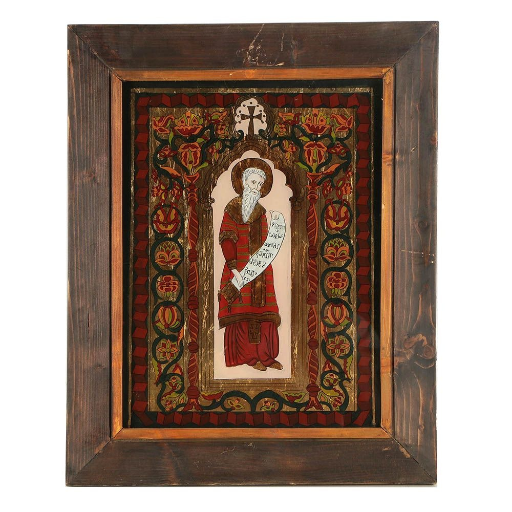 Eastern Orthodox Reverse Glass Painting of Saint