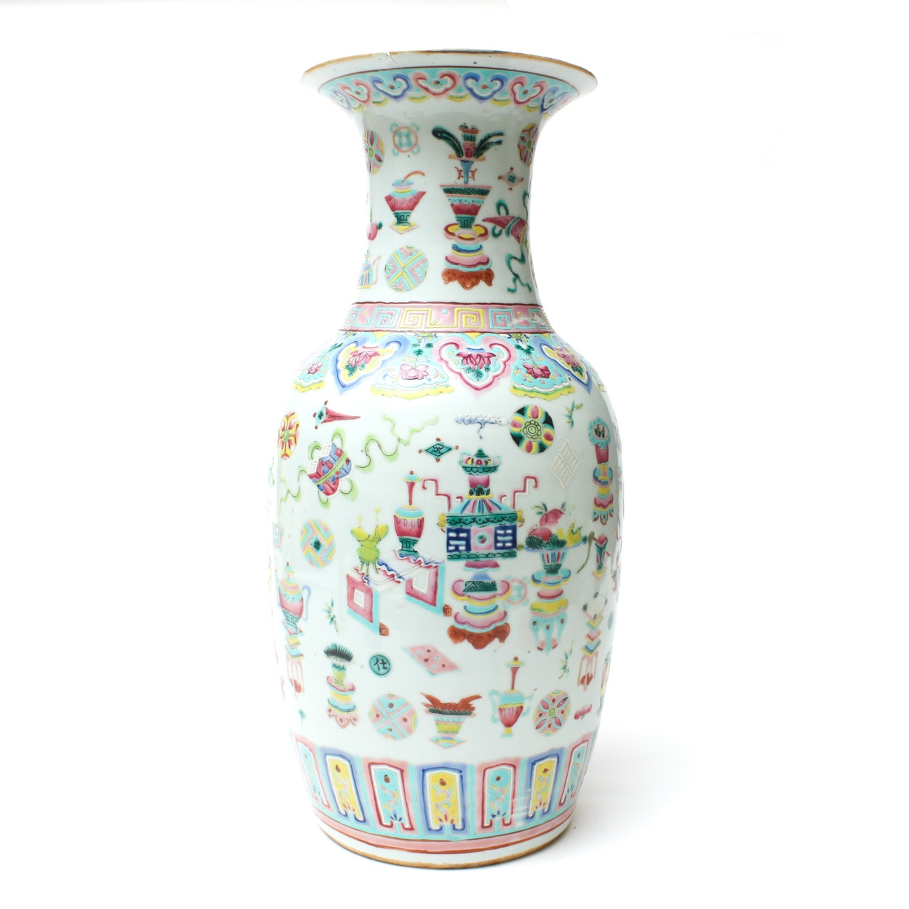 Early Republic Chinese Porcelain Vase
